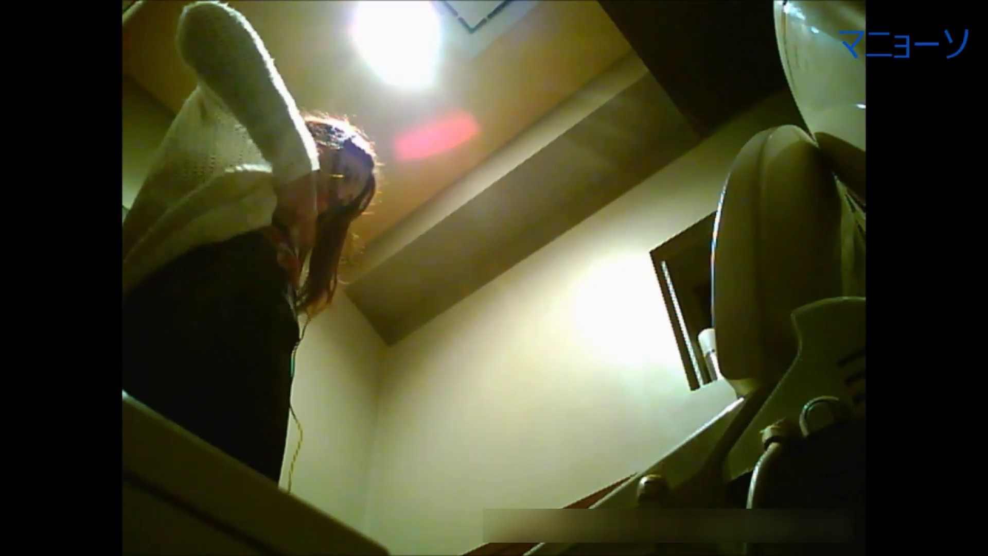 トイレでひと肌脱いでもらいました (JD編)Vol.01 トイレ  112PIX 23