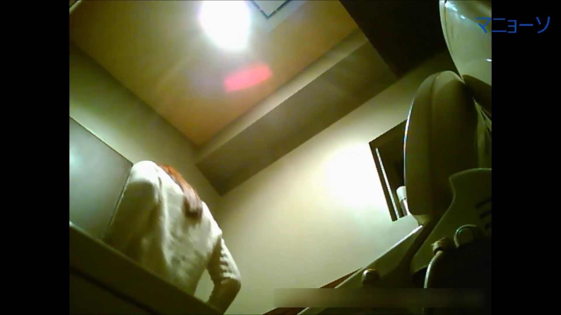 トイレでひと肌脱いでもらいました (JD編)Vol.01 トイレ  112PIX 25
