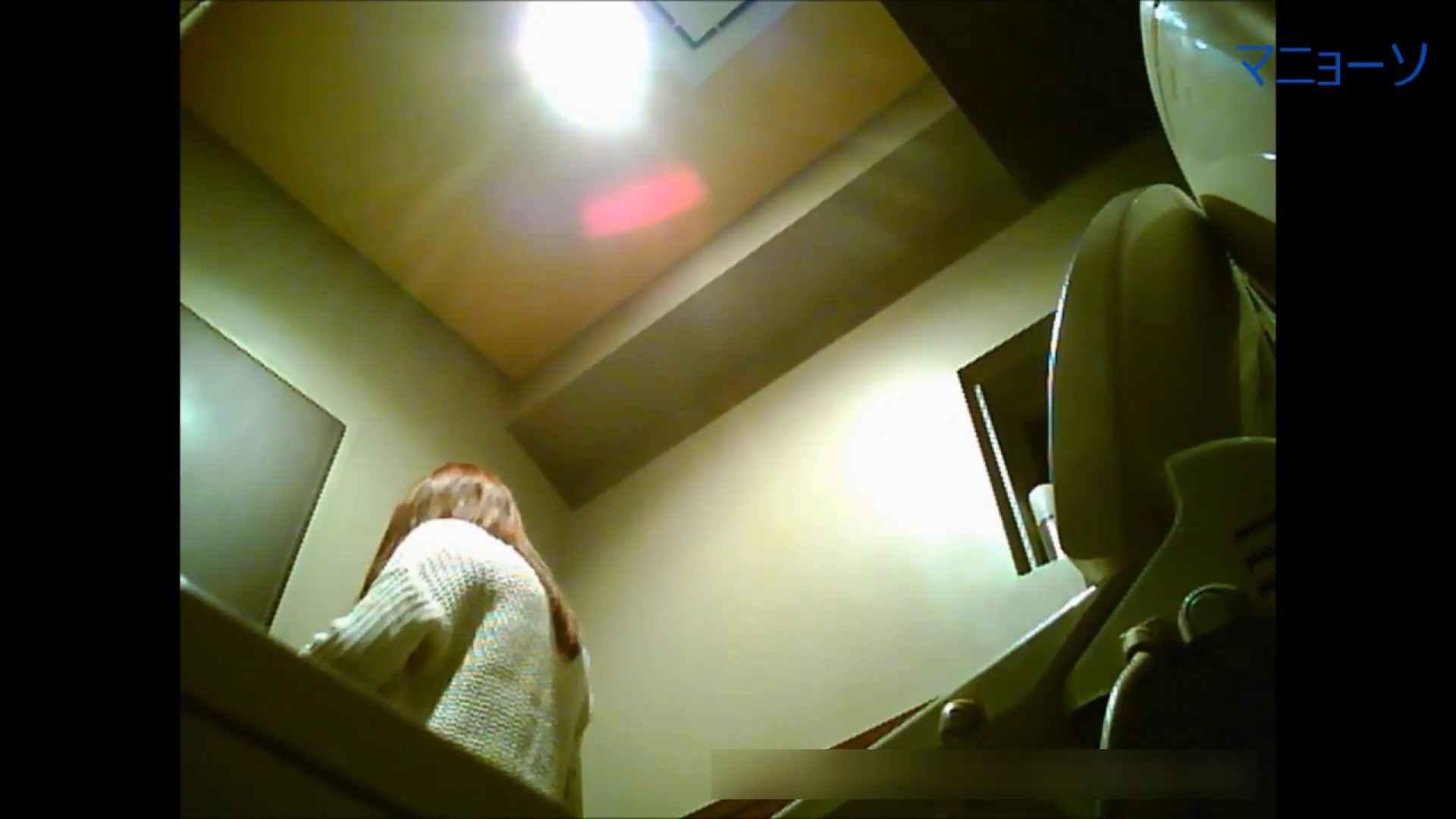 トイレでひと肌脱いでもらいました (JD編)Vol.01 トイレ  112PIX 26