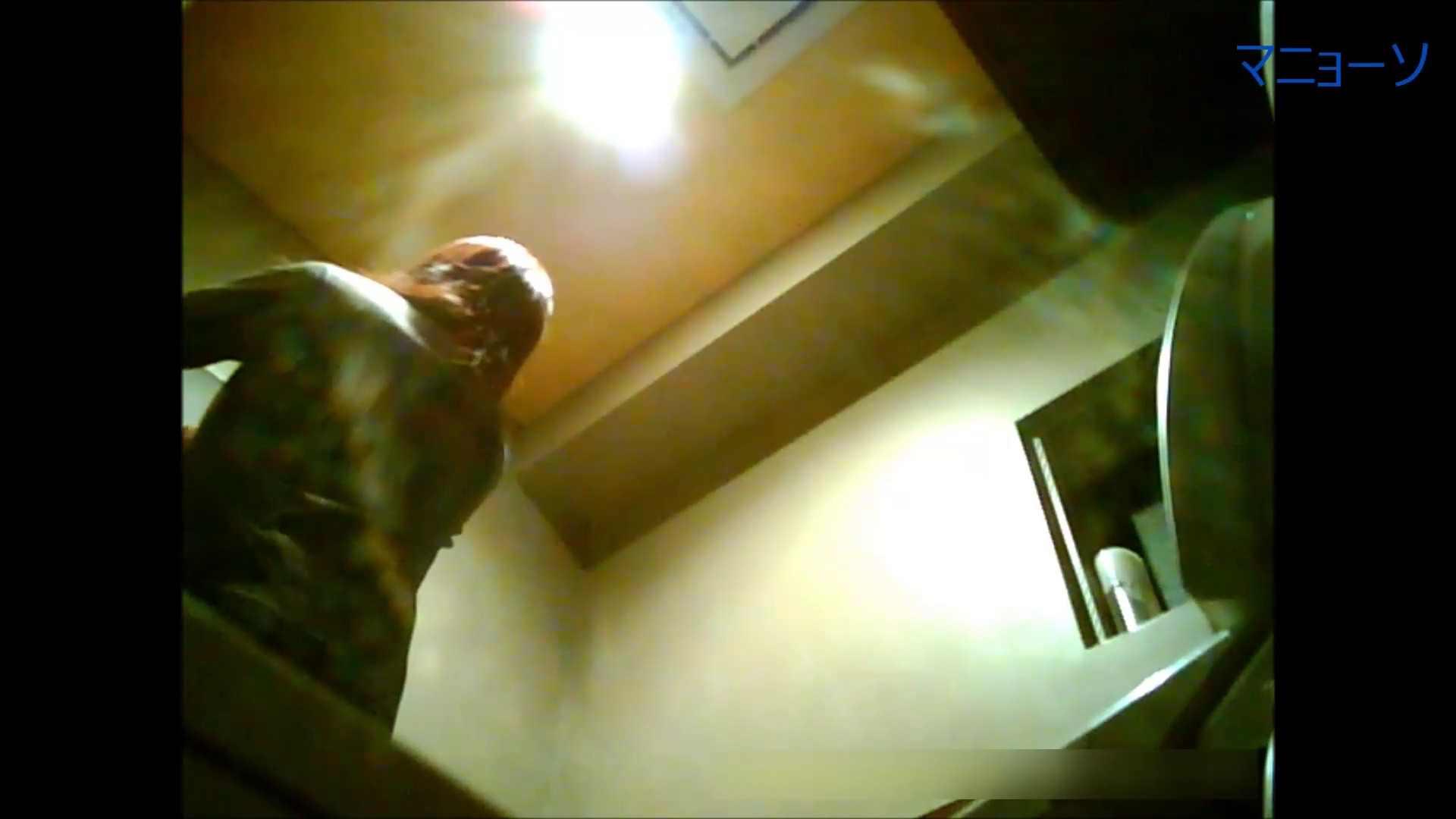 トイレでひと肌脱いでもらいました (JD編)Vol.01 トイレ  112PIX 59