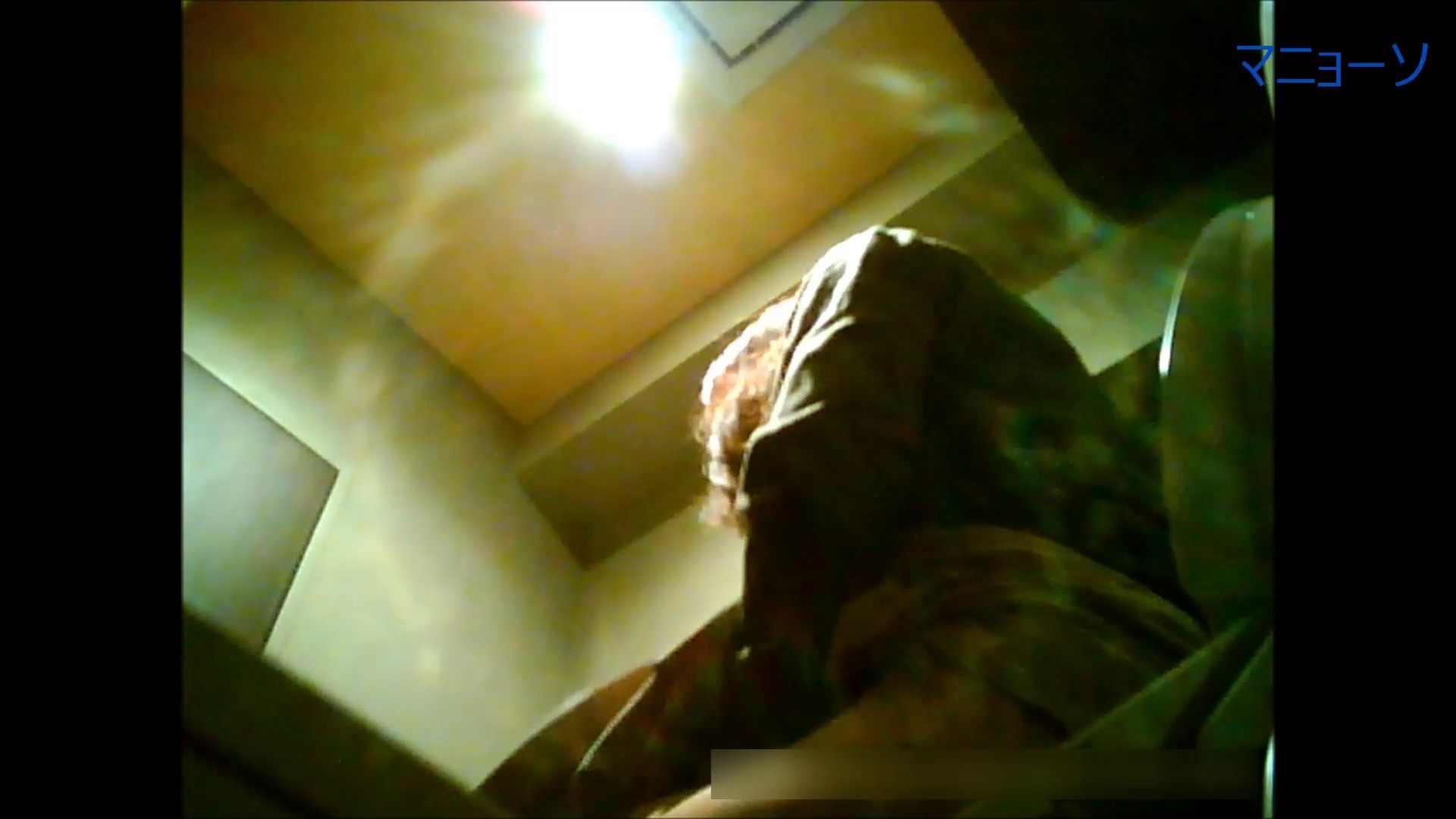 トイレでひと肌脱いでもらいました (JD編)Vol.01 トイレ  112PIX 72