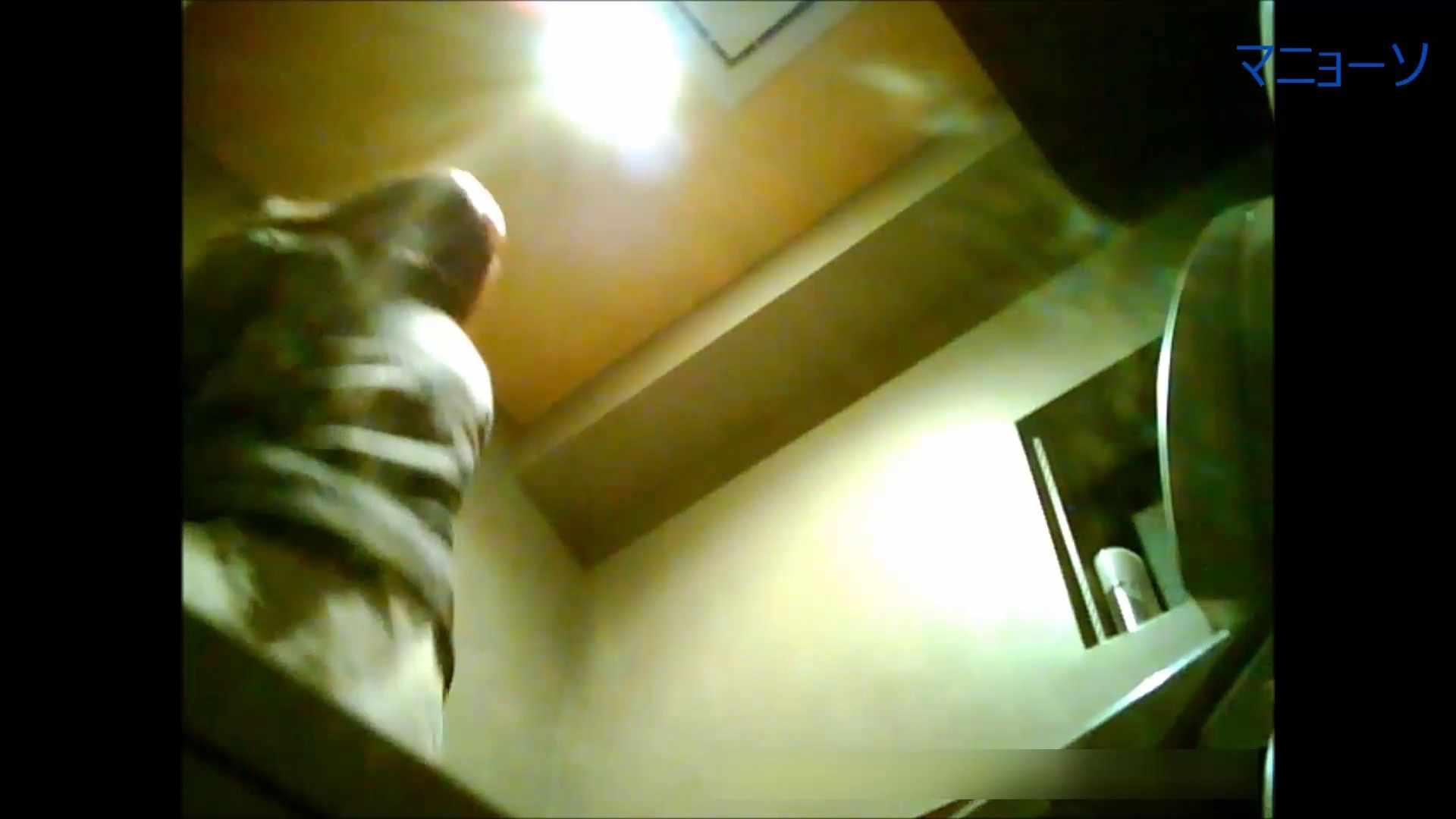 トイレでひと肌脱いでもらいました (JD編)Vol.01 トイレ  112PIX 96