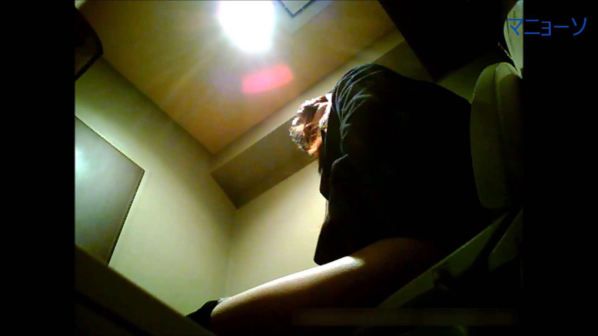 トイレでひと肌脱いでもらいました (OL編)Vol.06 お姉さん  76PIX 8