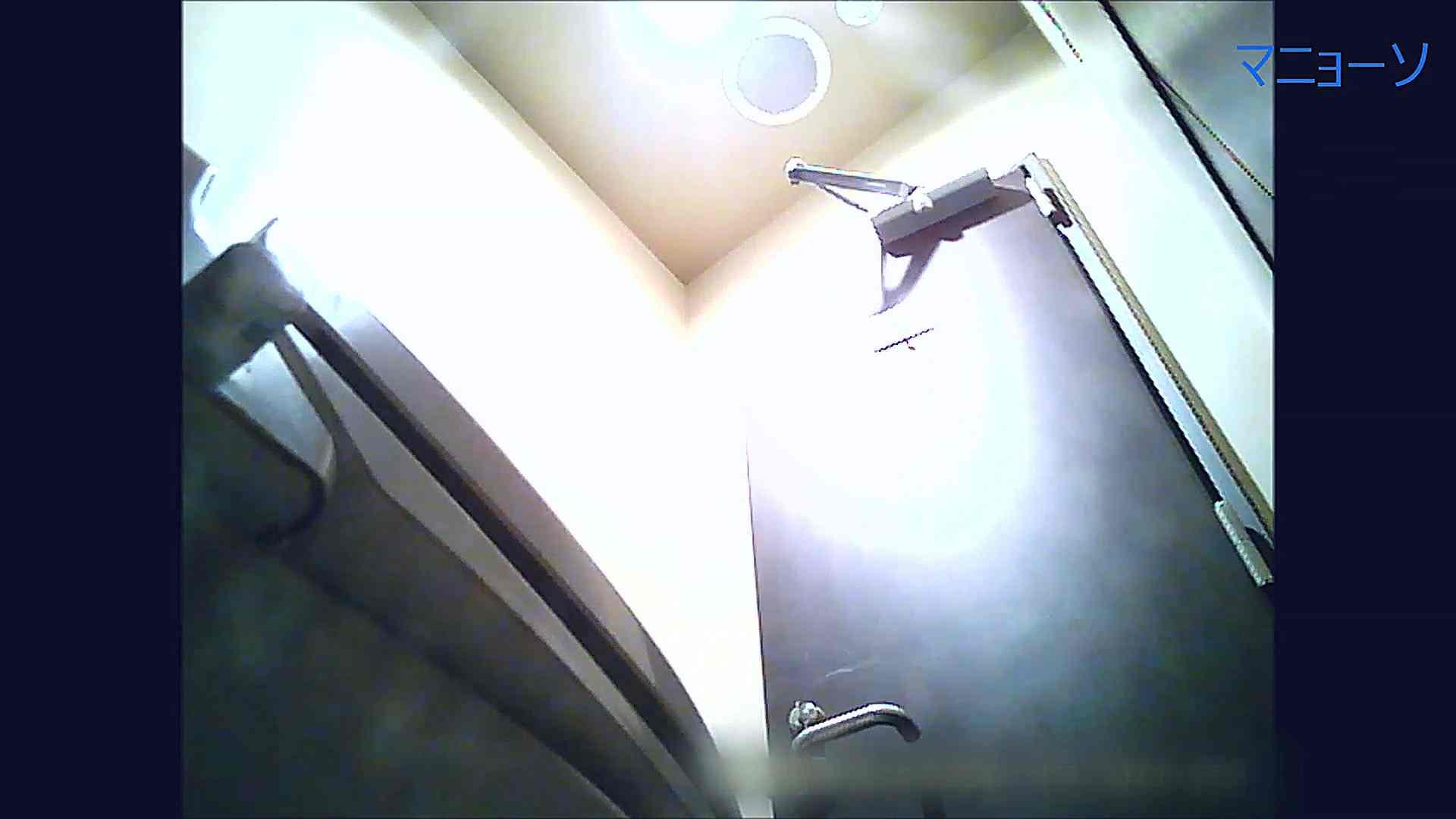 トイレでひと肌脱いでもらいました (JD編)Vol.03