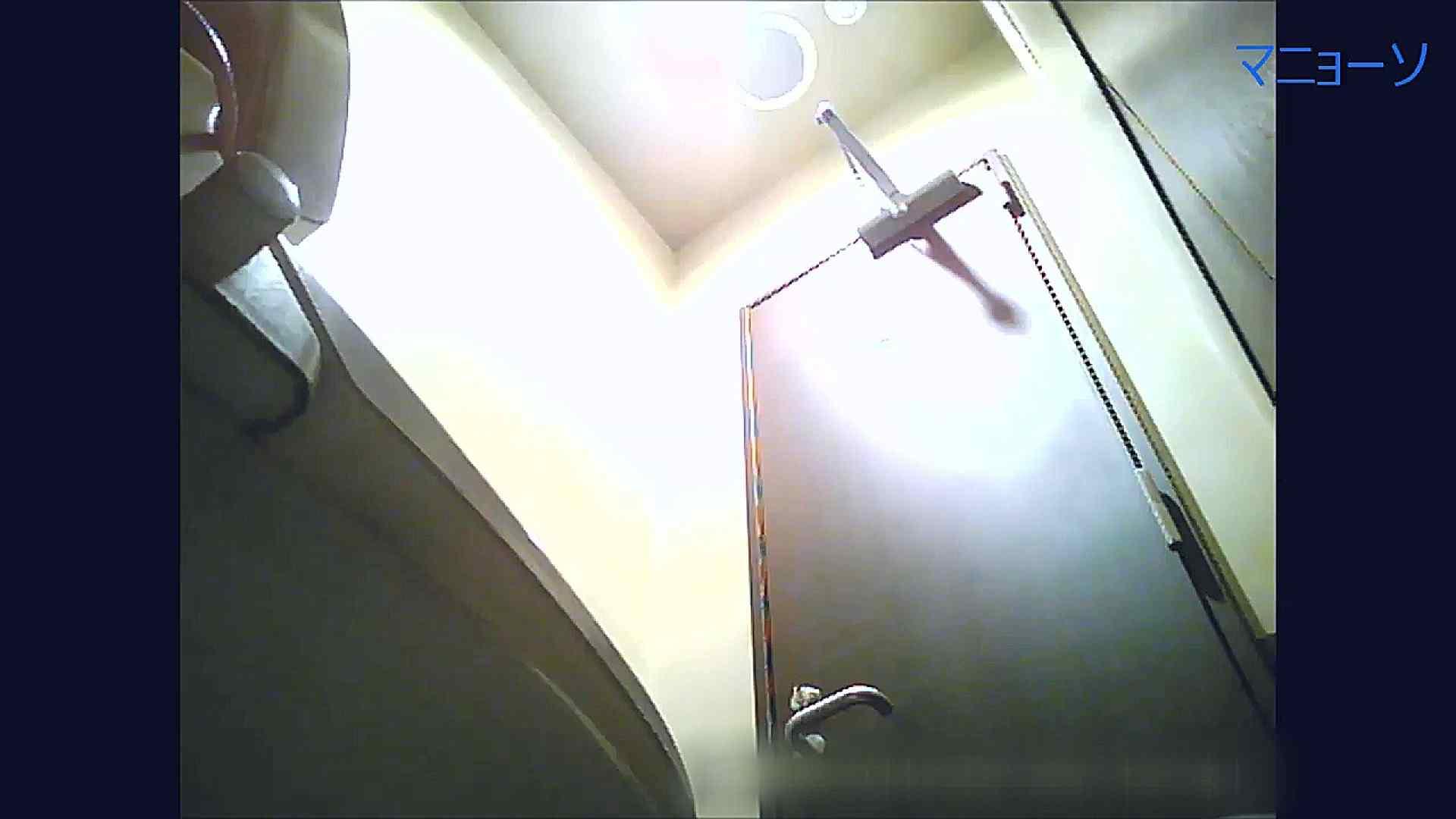 トイレでひと肌脱いでもらいました (JD編)Vol.04 女子大生  76PIX 2