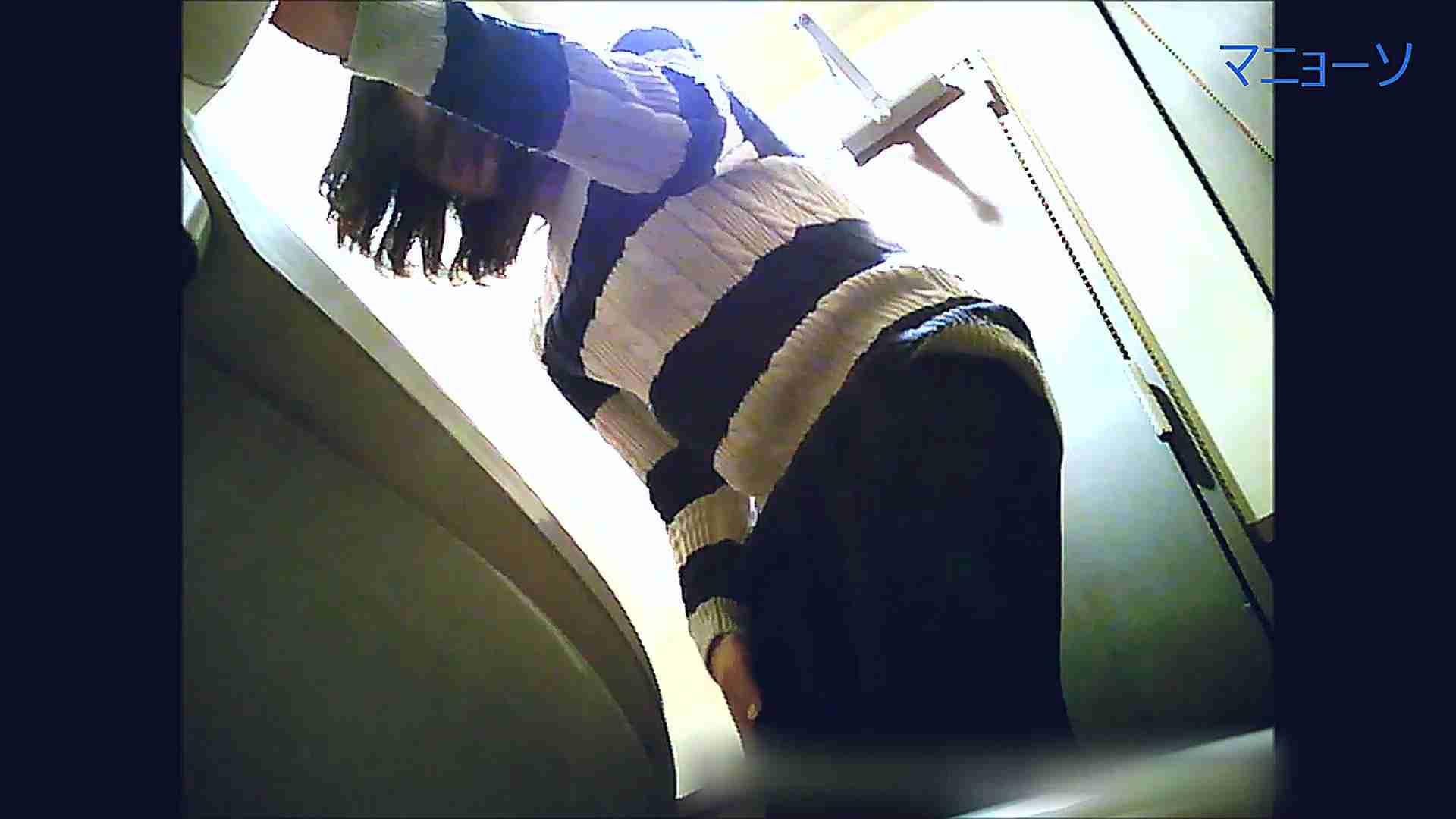 トイレでひと肌脱いでもらいました (JD編)Vol.04 女子大生  76PIX 12