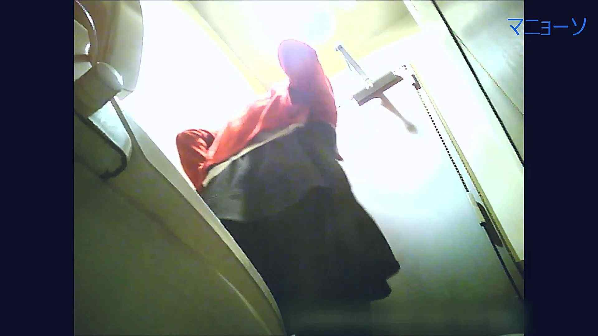 トイレでひと肌脱いでもらいました (JD編)Vol.04 女子大生  76PIX 18