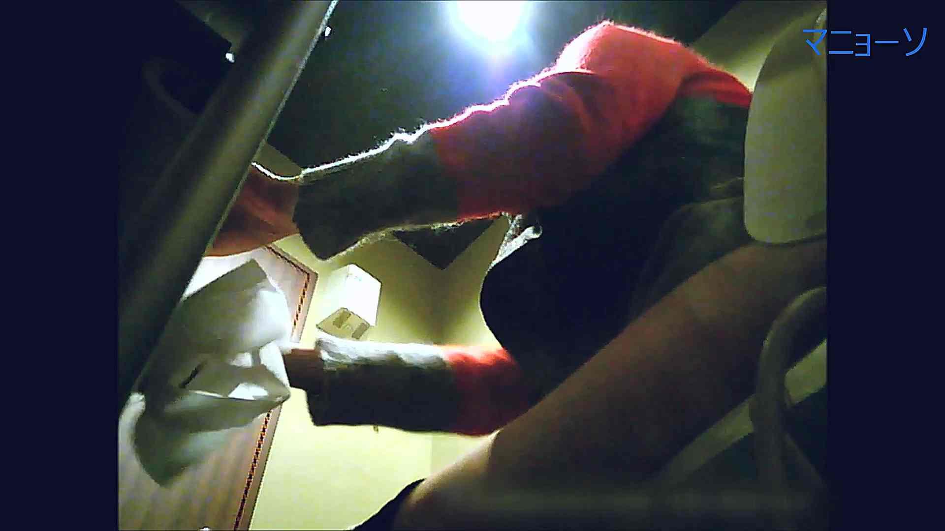 トイレでひと肌脱いでもらいました (JD編)Vol.06 トイレ  56PIX 6