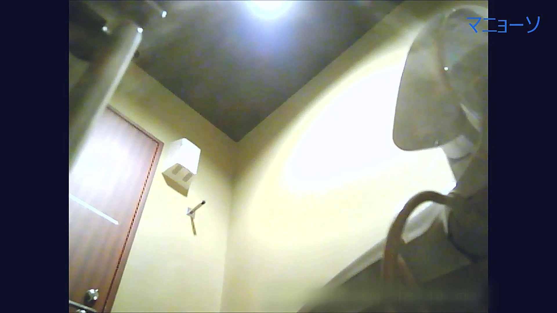 トイレでひと肌脱いでもらいました (JD編)Vol.06 トイレ  56PIX 36
