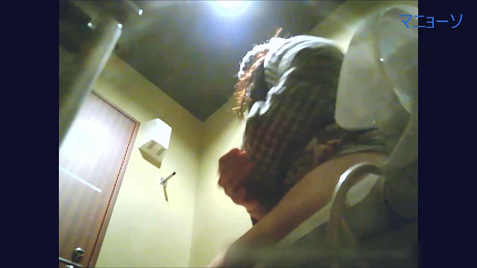 トイレでひと肌脱いでもらいました (JD編)Vol.06 トイレ  56PIX 42