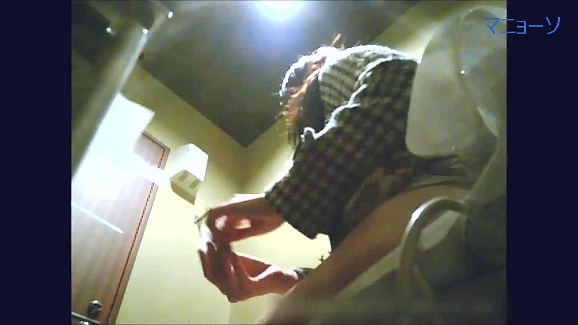 トイレでひと肌脱いでもらいました (JD編)Vol.06 トイレ  56PIX 43