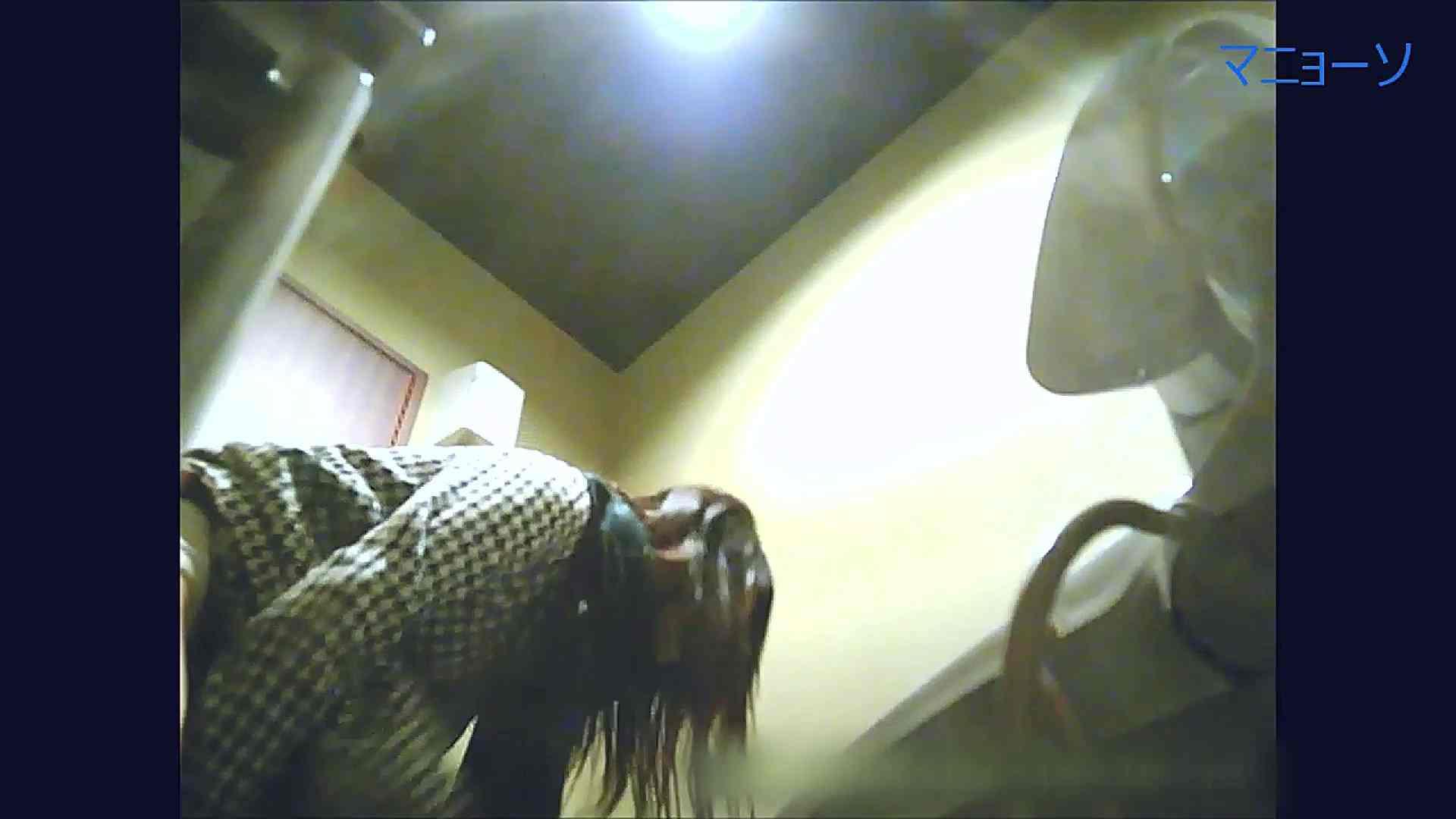 トイレでひと肌脱いでもらいました (JD編)Vol.06 トイレ  56PIX 50