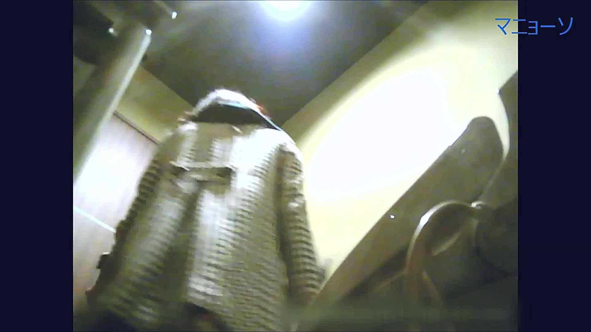 トイレでひと肌脱いでもらいました (JD編)Vol.06 トイレ  56PIX 55
