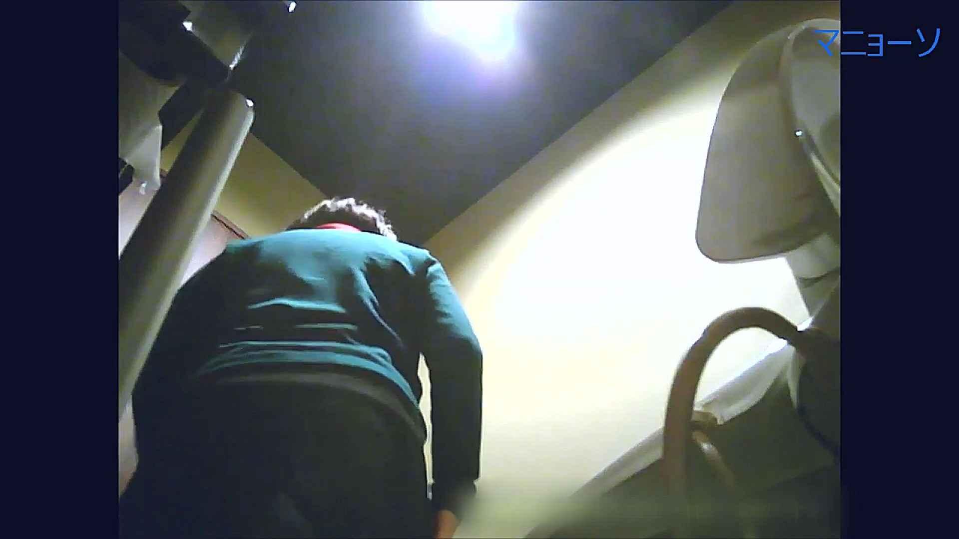 トイレでひと肌脱いでもらいました (JD編)Vol.07 お姉さん  95PIX 14