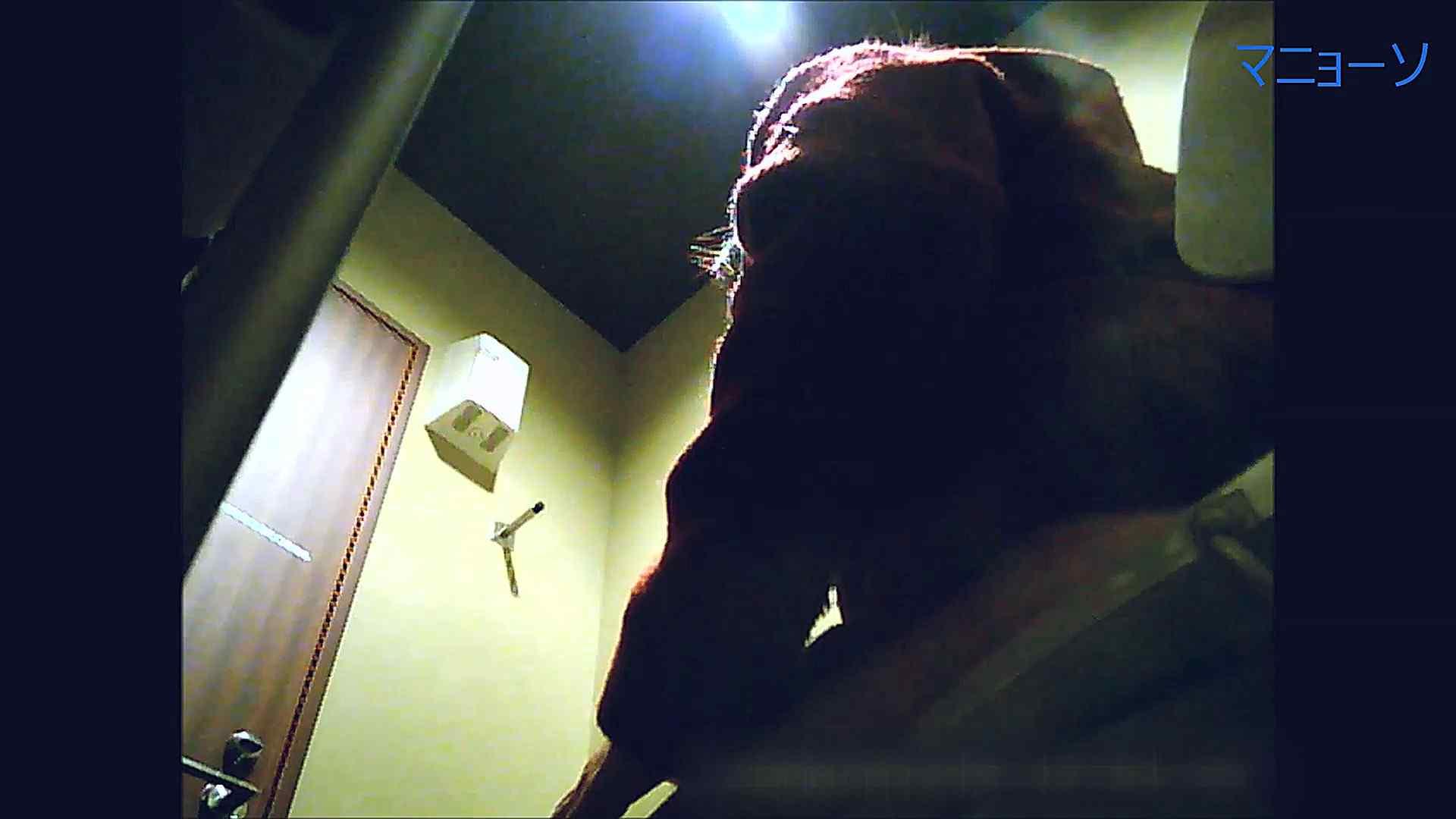 トイレでひと肌脱いでもらいました (JD編)Vol.07 お姉さん  95PIX 23
