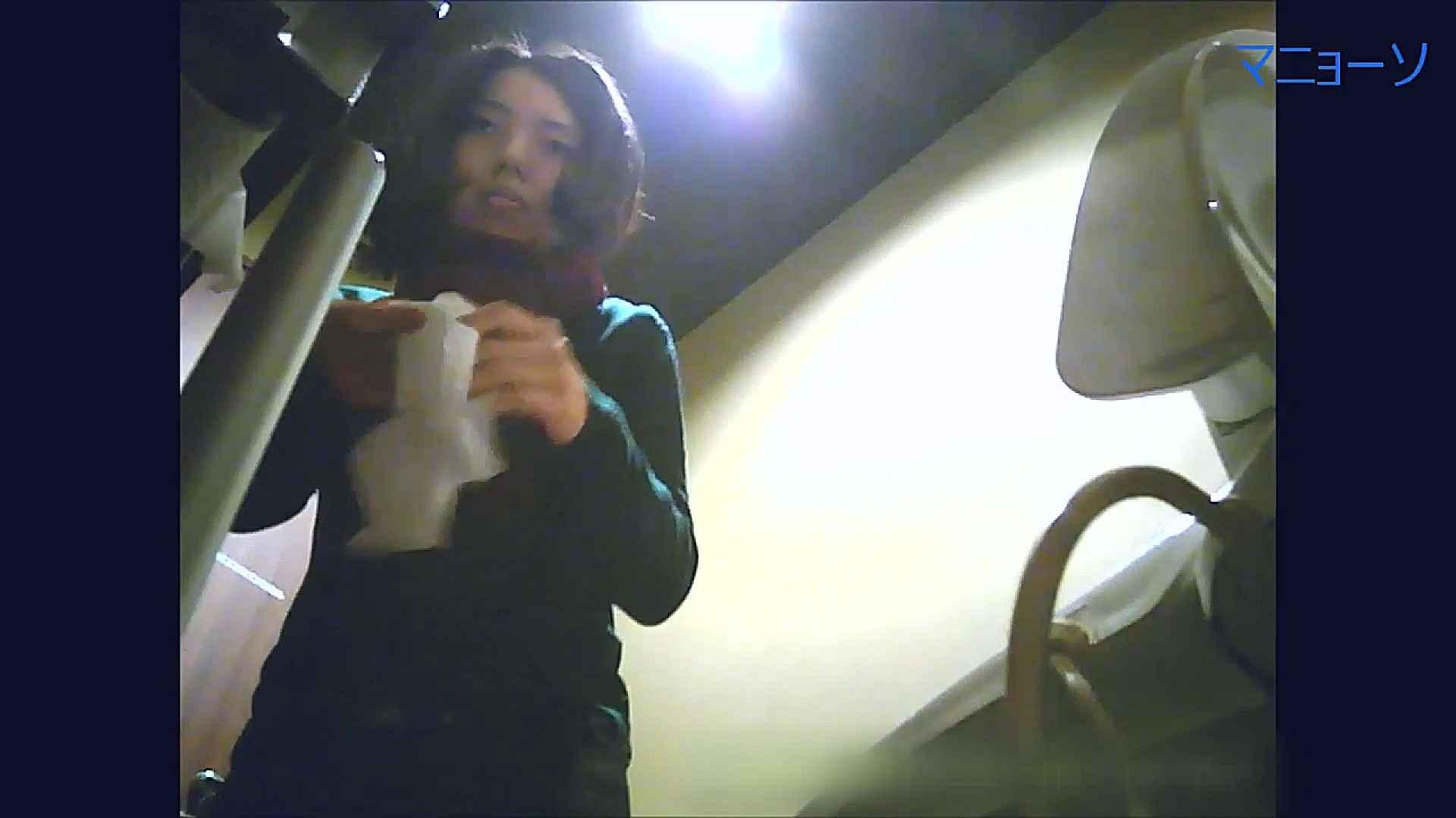 トイレでひと肌脱いでもらいました (JD編)Vol.07 お姉さん  95PIX 80