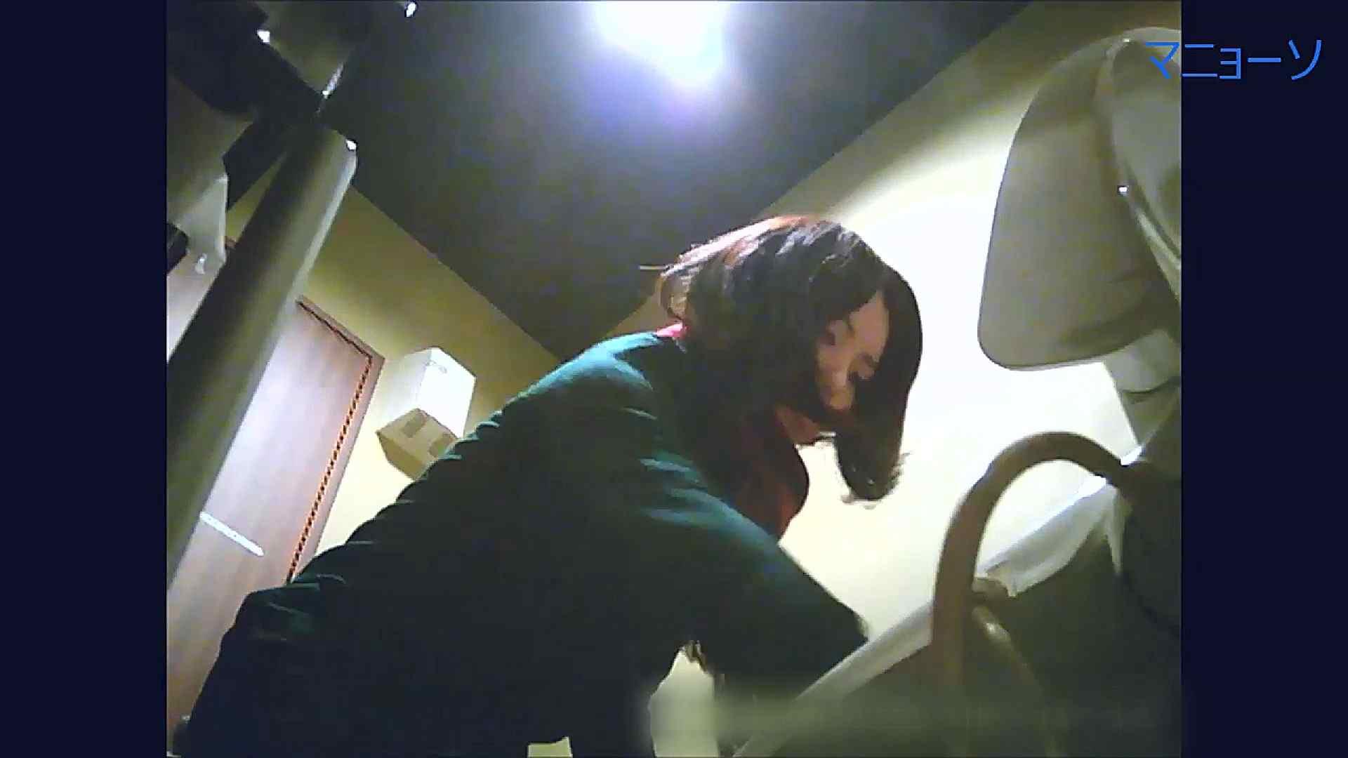 トイレでひと肌脱いでもらいました (JD編)Vol.07 お姉さん  95PIX 83