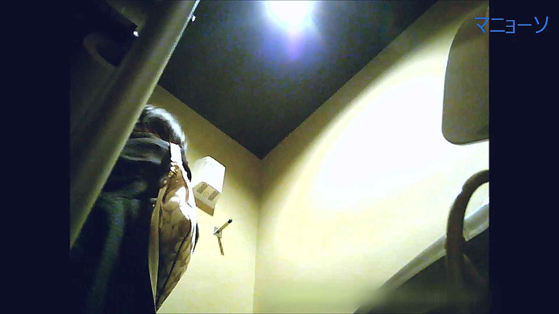 トイレでひと肌脱いでもらいました (OL編)Vol.14 トイレ  84PIX 2