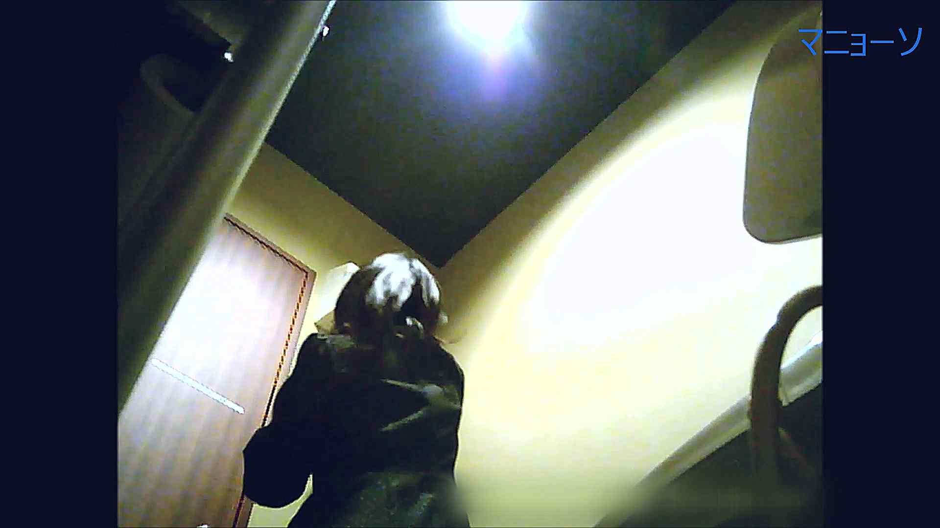 トイレでひと肌脱いでもらいました (OL編)Vol.14 トイレ  84PIX 3