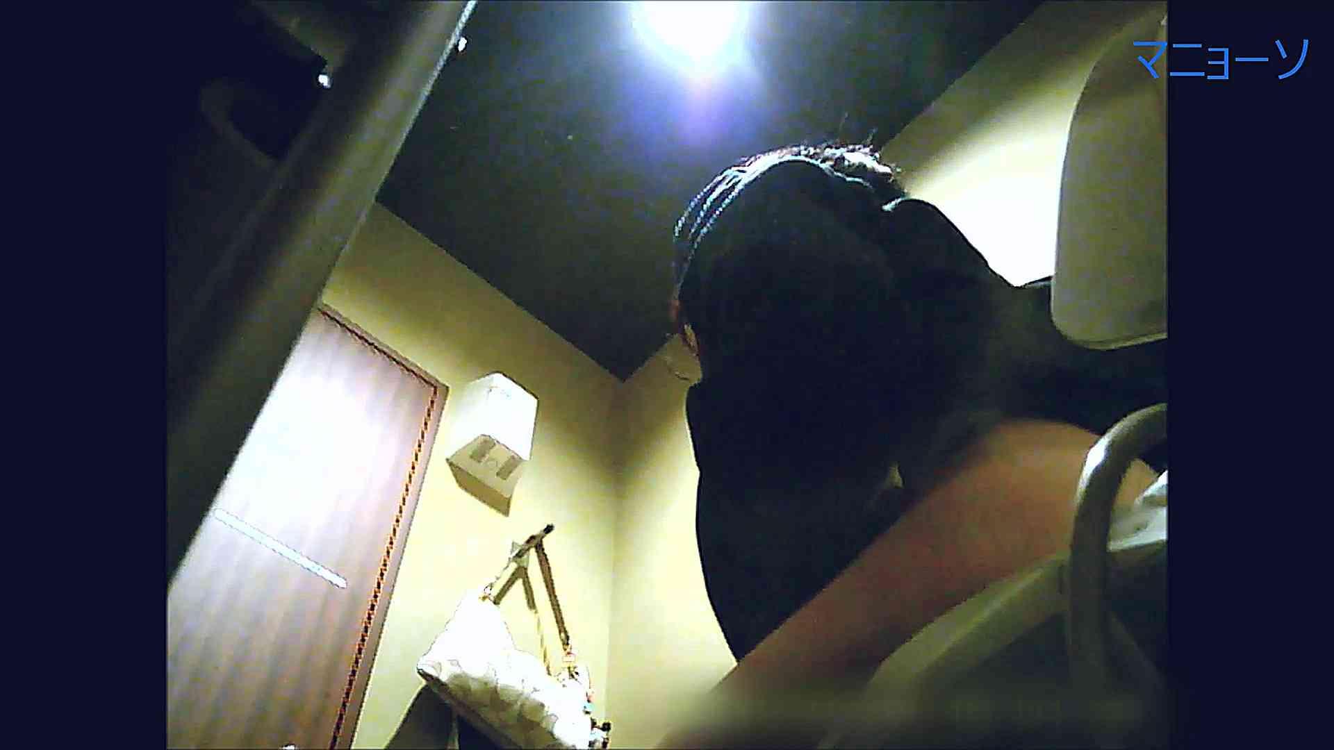 トイレでひと肌脱いでもらいました (OL編)Vol.14 トイレ  84PIX 30