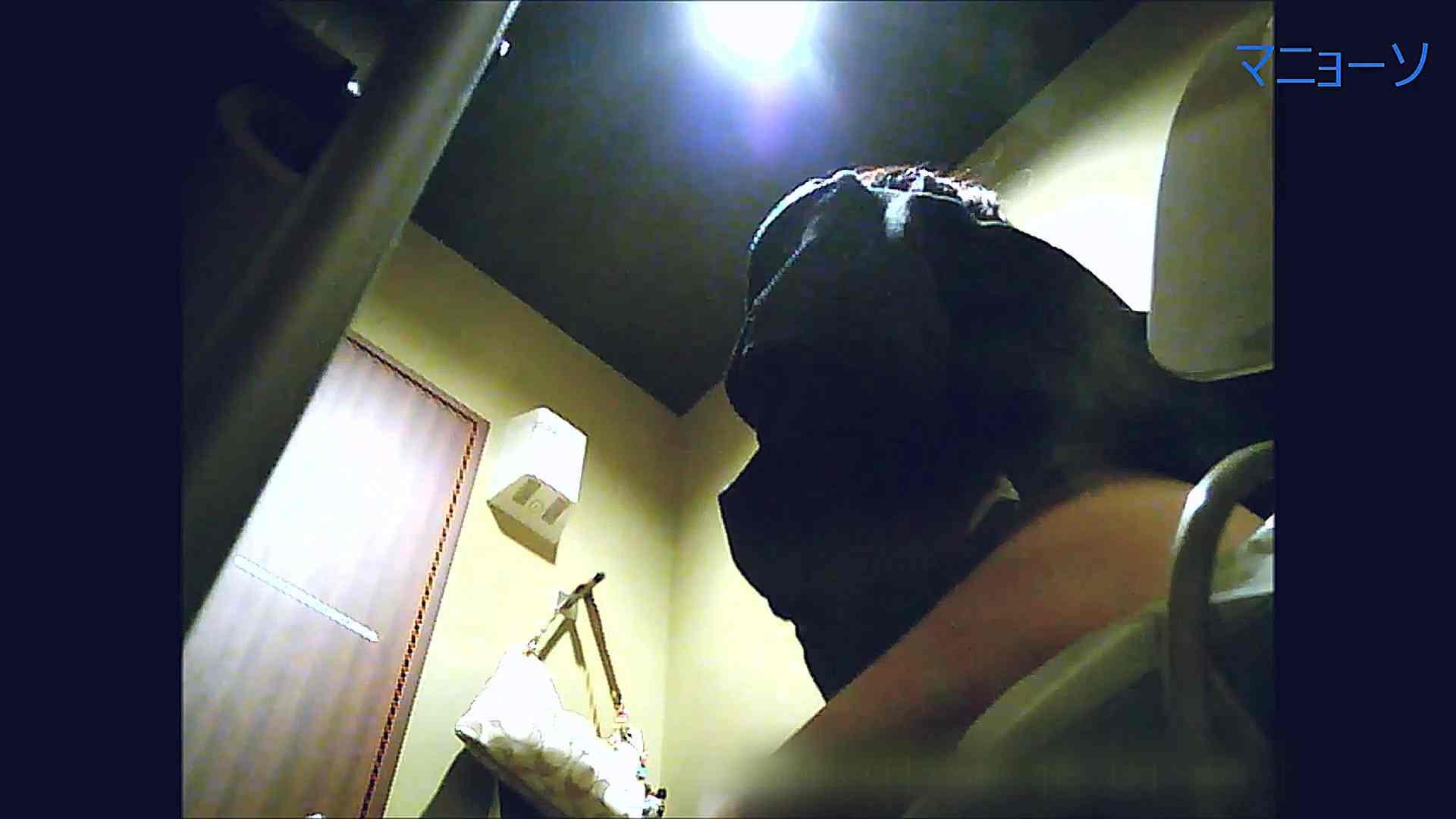トイレでひと肌脱いでもらいました (OL編)Vol.14 トイレ  84PIX 32