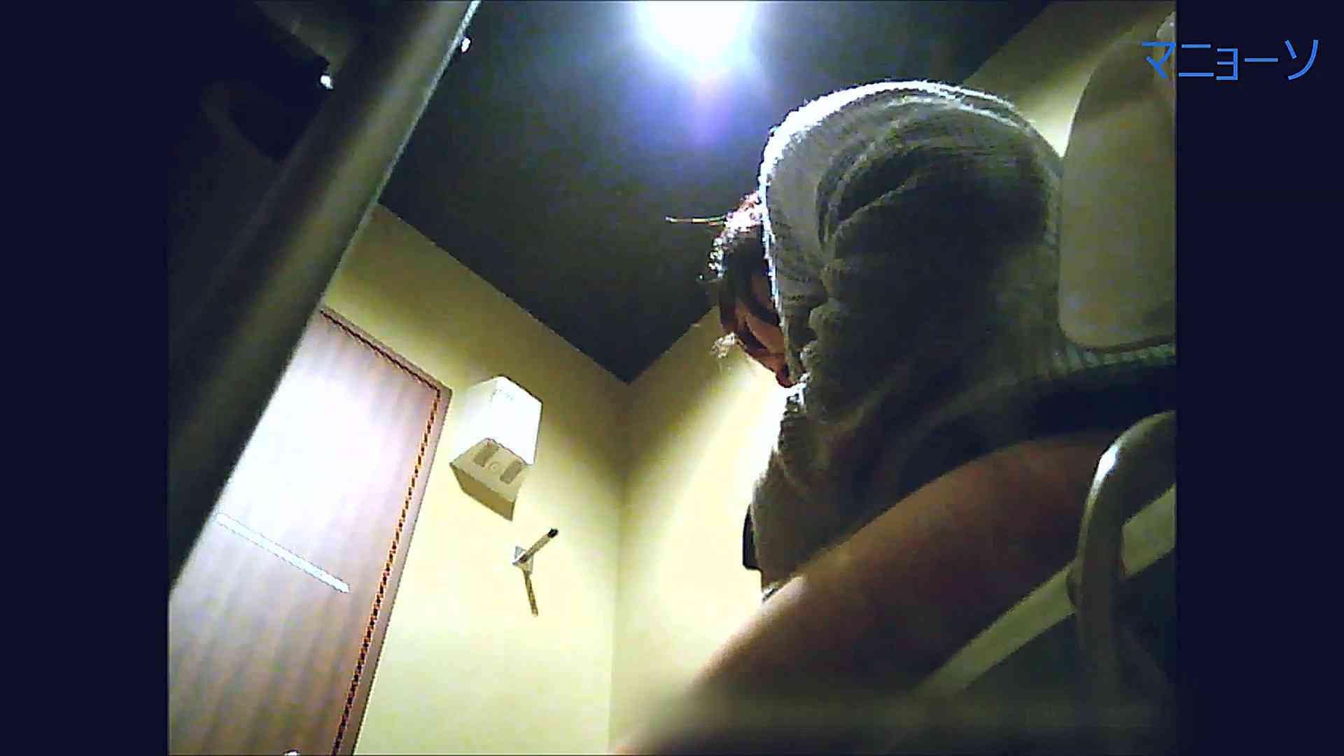 トイレでひと肌脱いでもらいました (OL編)Vol.14 トイレ  84PIX 57