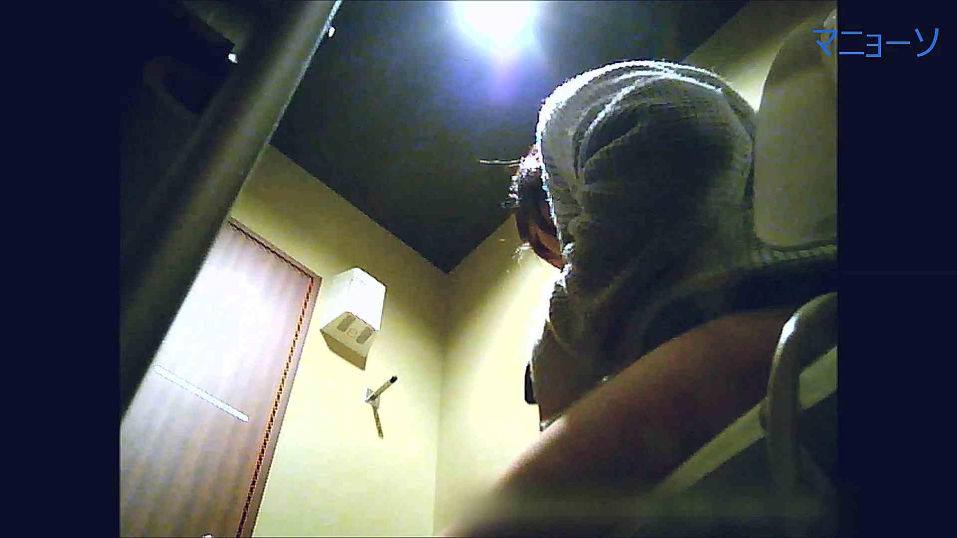 トイレでひと肌脱いでもらいました (OL編)Vol.14 トイレ  84PIX 59