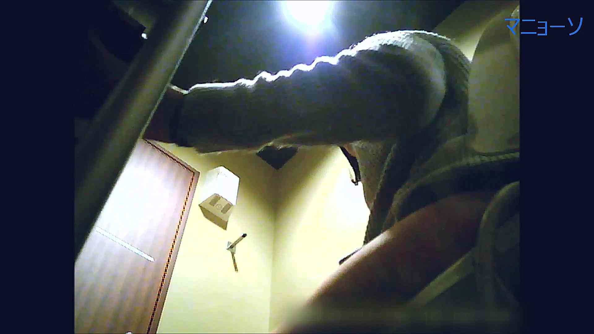 トイレでひと肌脱いでもらいました (OL編)Vol.14 トイレ  84PIX 62