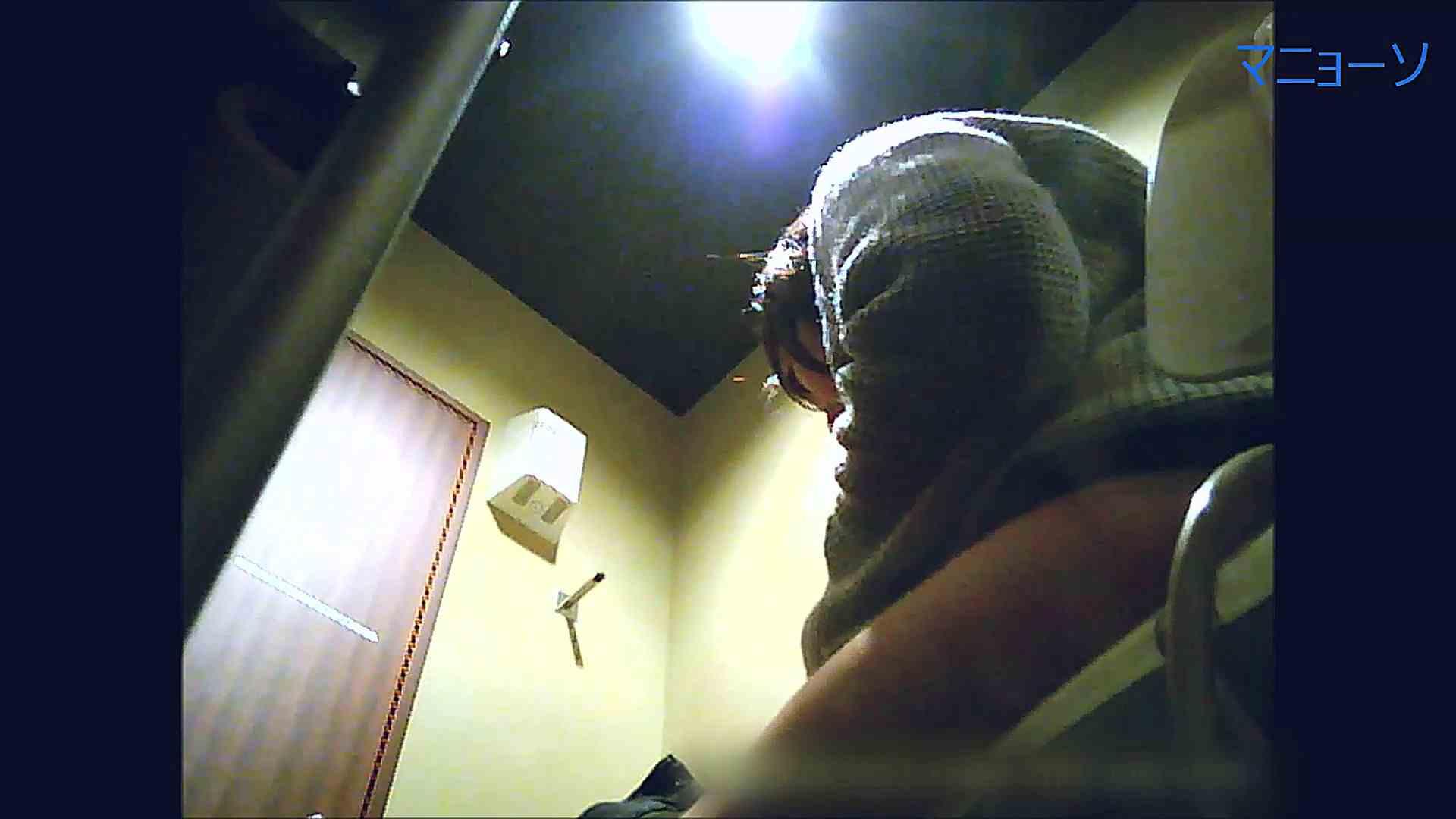 トイレでひと肌脱いでもらいました (OL編)Vol.14 トイレ  84PIX 66