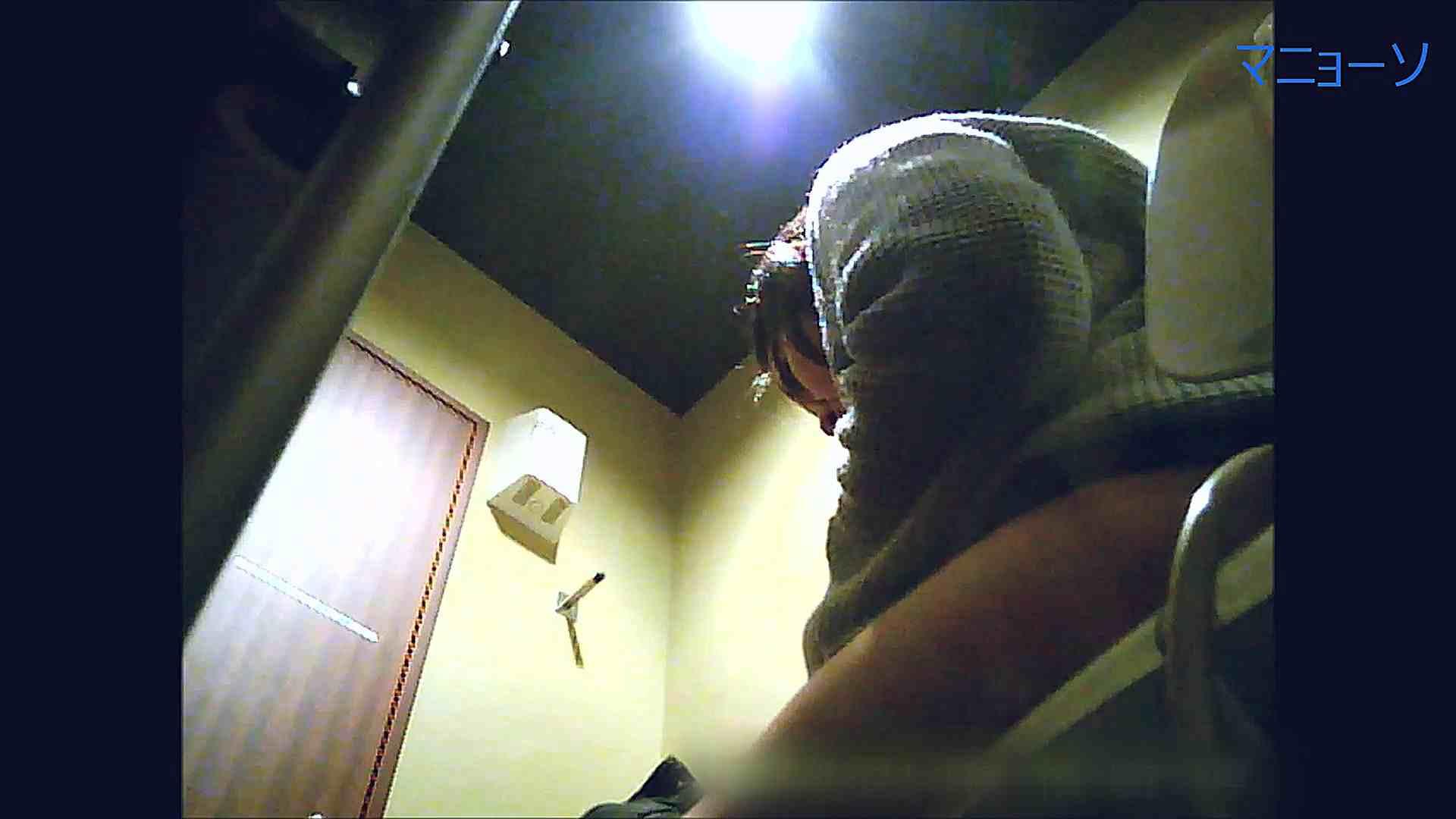 トイレでひと肌脱いでもらいました (OL編)Vol.14 トイレ  84PIX 67
