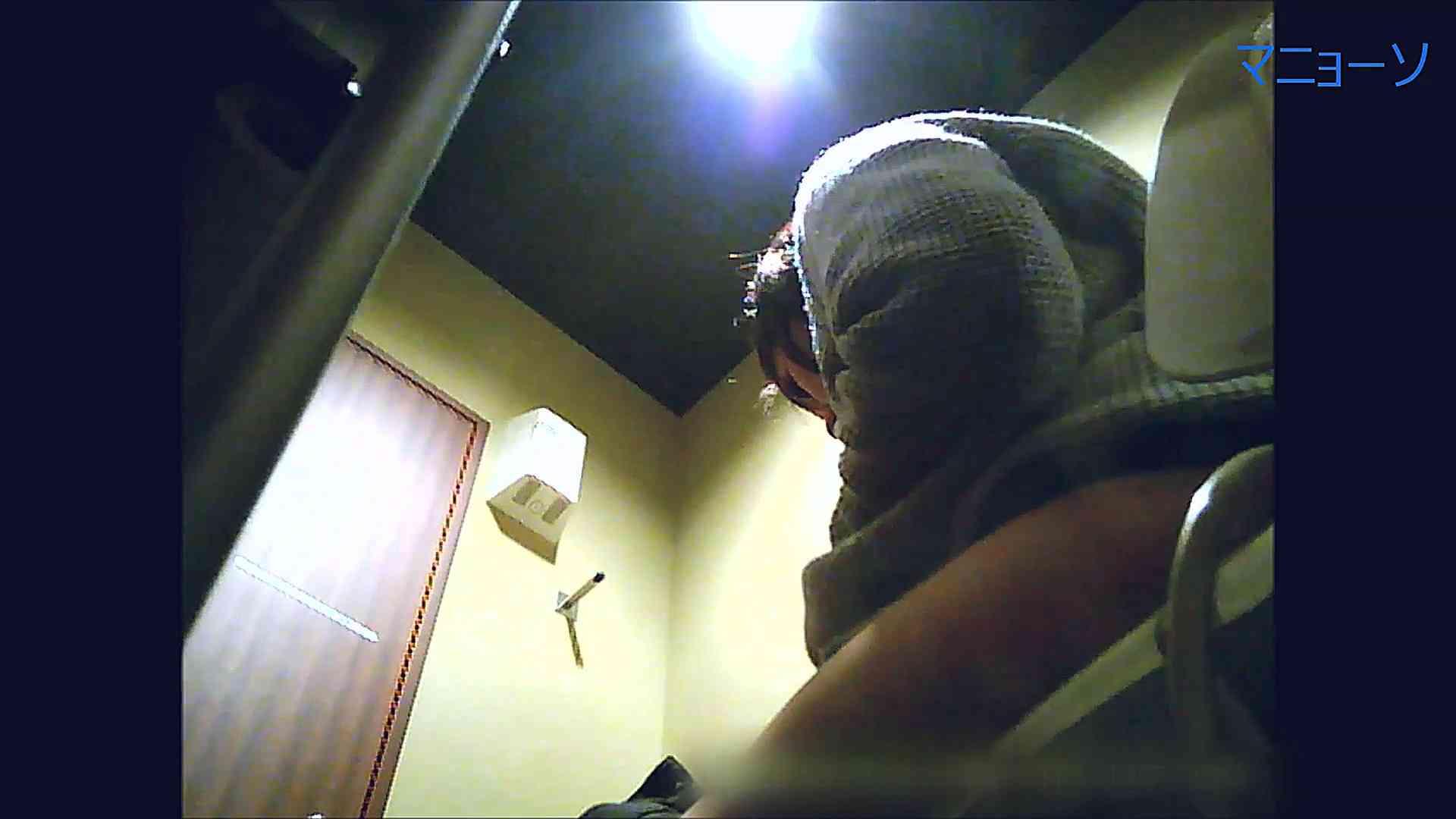 トイレでひと肌脱いでもらいました (OL編)Vol.14 トイレ  84PIX 68