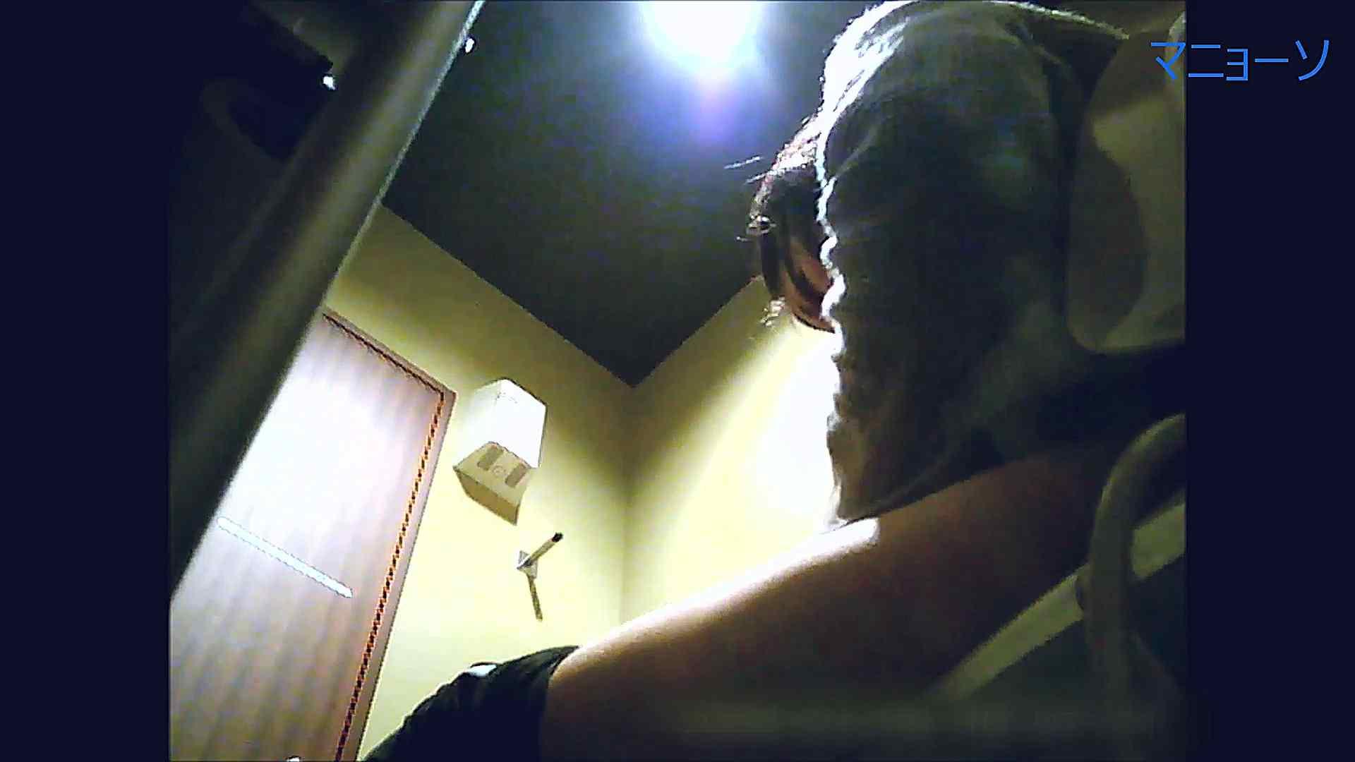 トイレでひと肌脱いでもらいました (OL編)Vol.14 トイレ  84PIX 72