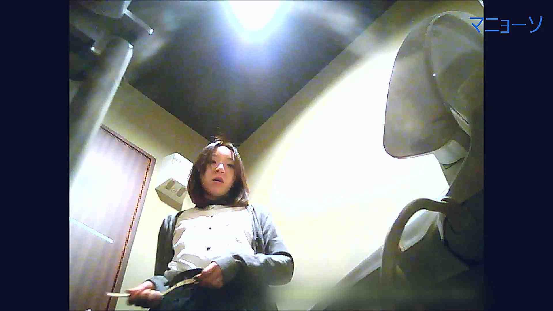 トイレでひと肌脱いでもらいました (OL編)Vol.14 トイレ  84PIX 82