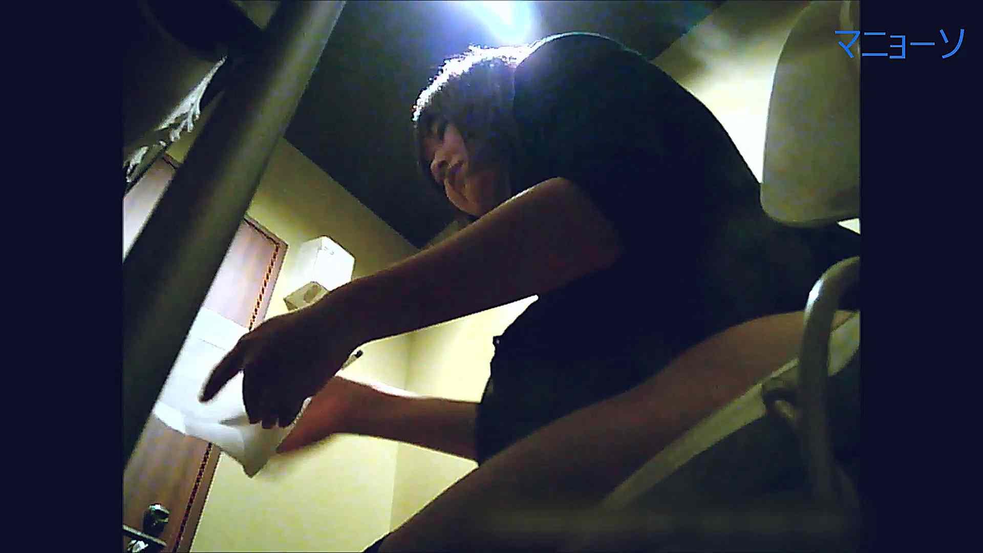 トイレでひと肌脱いでもらいました (番外編)Vol.04 トイレ  52PIX 8