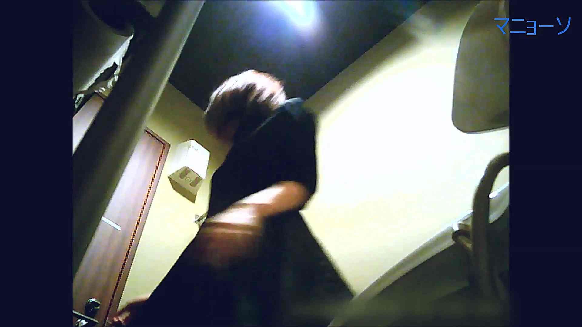 トイレでひと肌脱いでもらいました (番外編)Vol.04 トイレ  52PIX 16