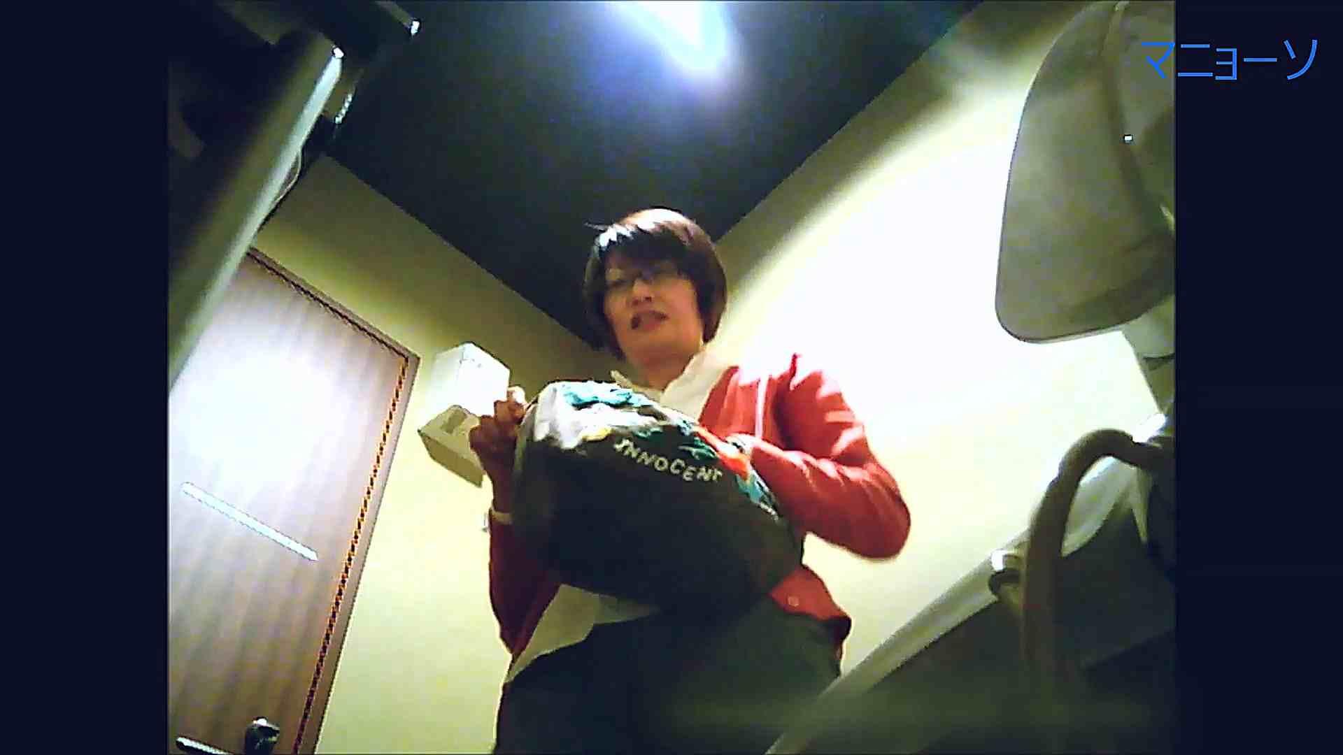 トイレでひと肌脱いでもらいました (番外編)Vol.04 トイレ  52PIX 28