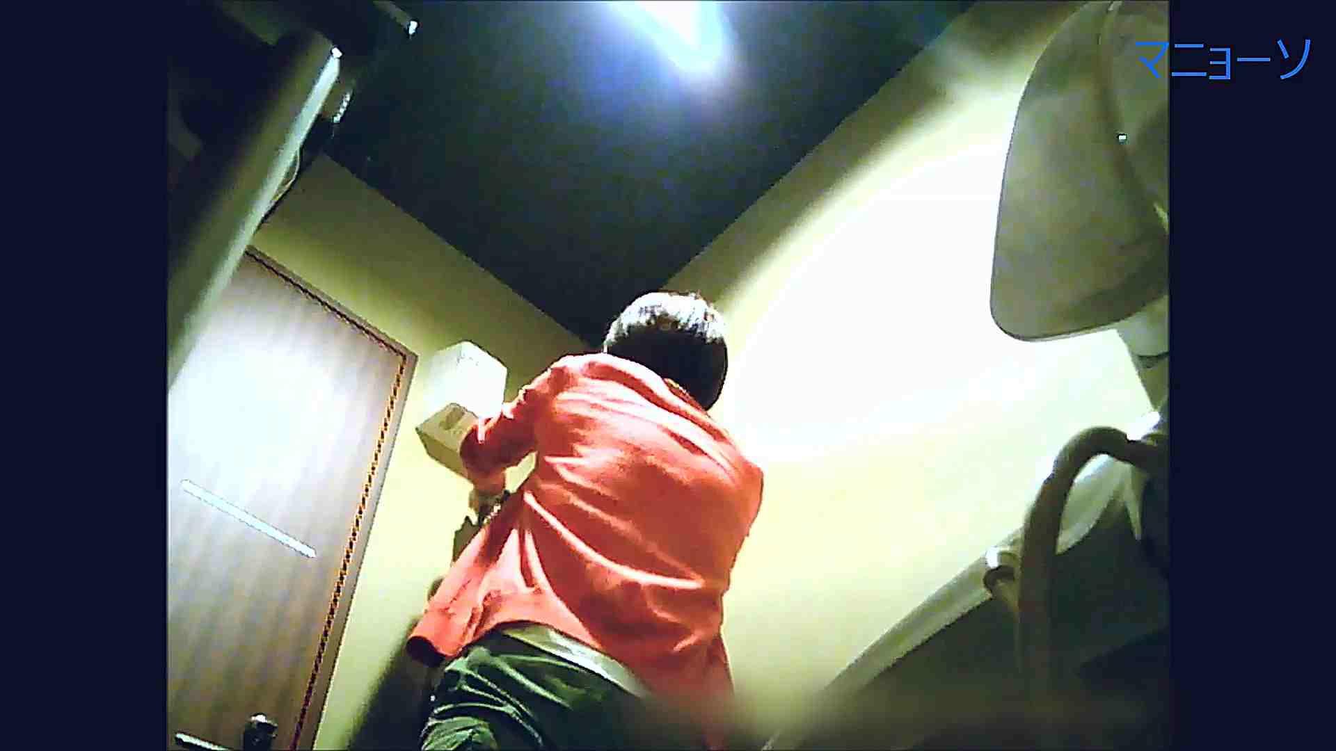 トイレでひと肌脱いでもらいました (番外編)Vol.04 トイレ  52PIX 29