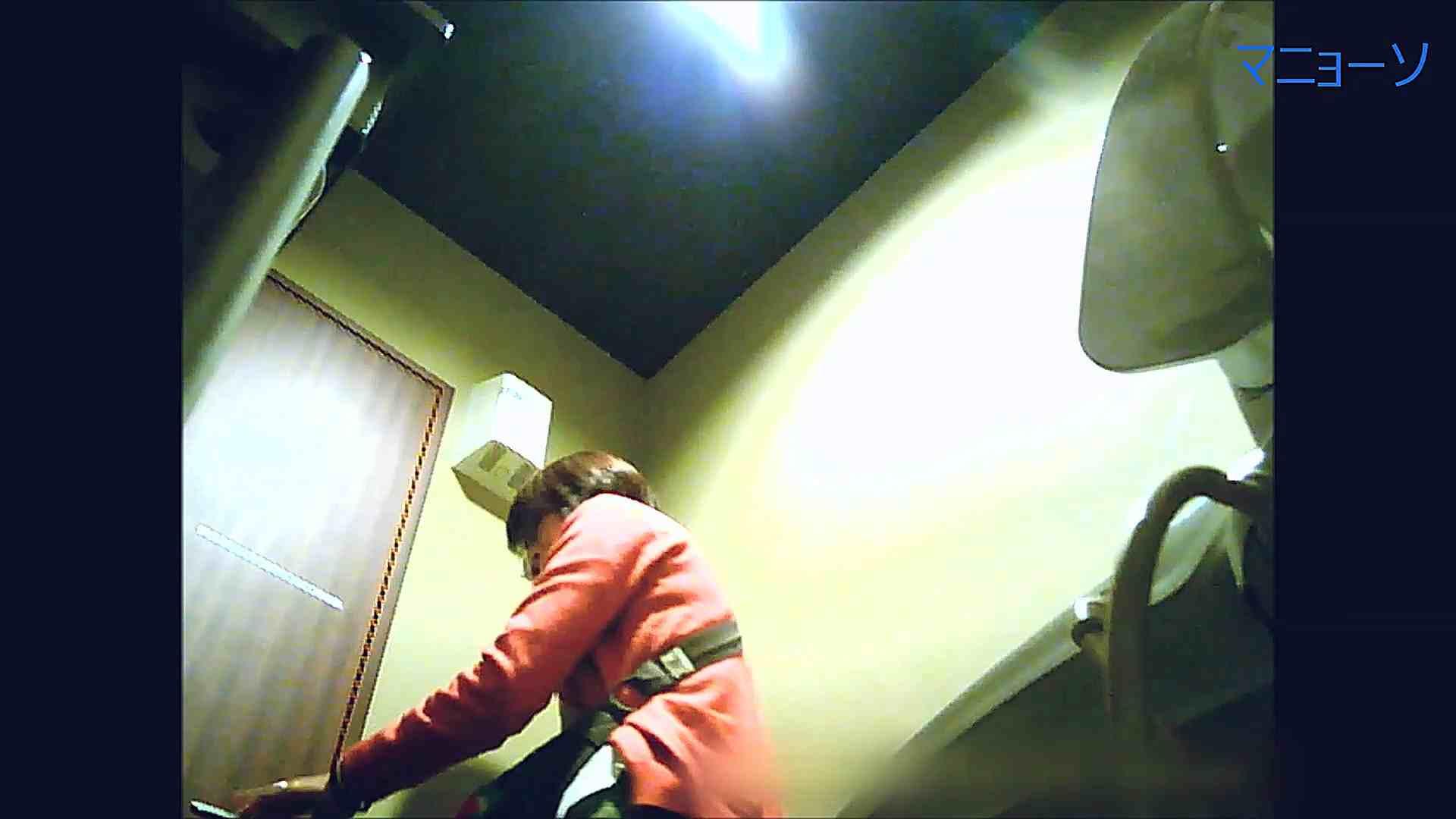 トイレでひと肌脱いでもらいました (番外編)Vol.04 トイレ  52PIX 49