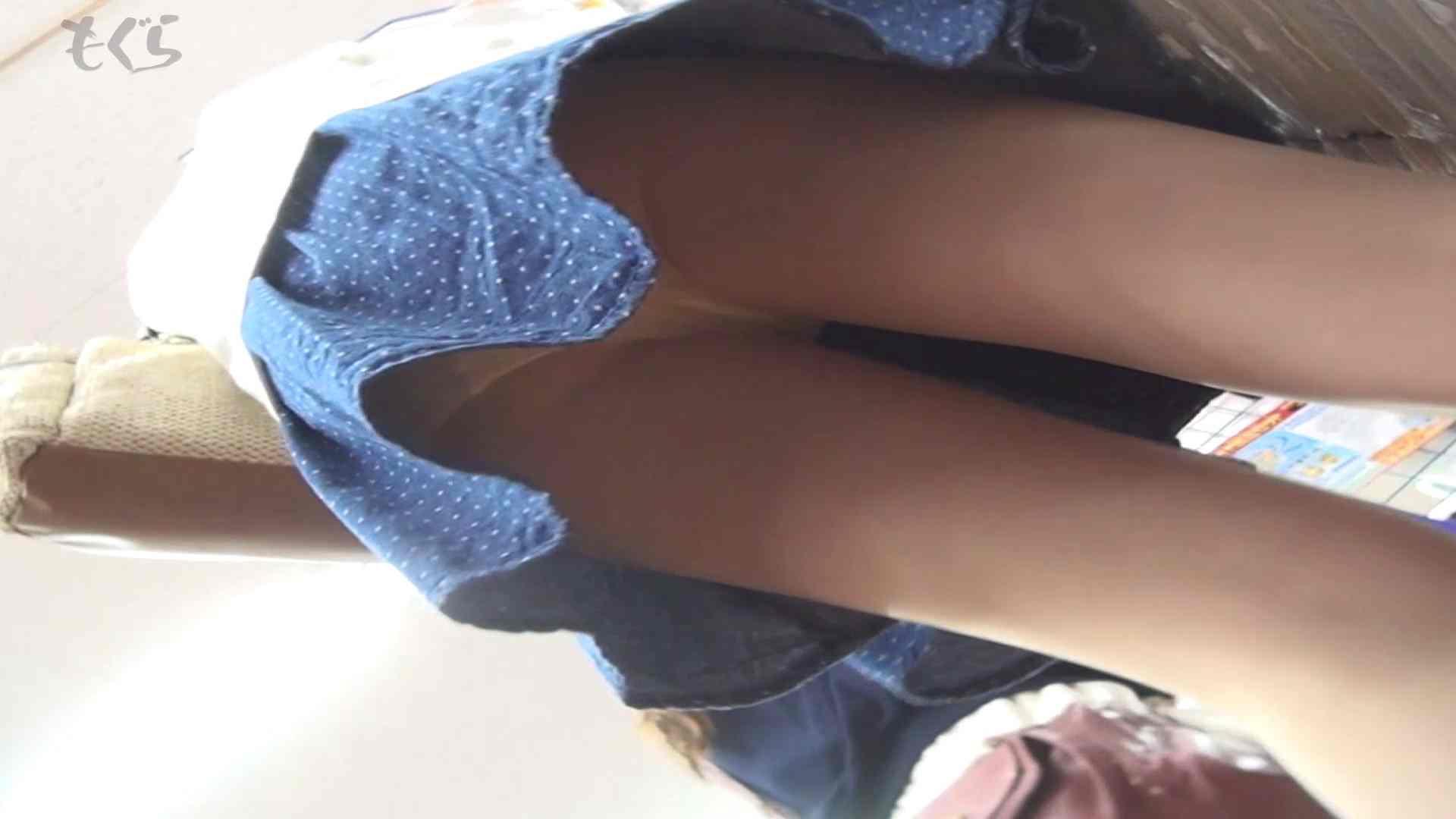 隣からNo5 青いスカート!!春です。 丸見え  90PIX 52