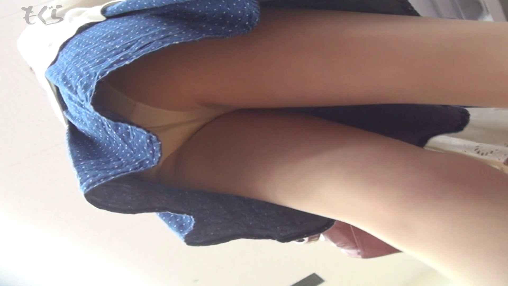 隣からNo5 青いスカート!!春です。 丸見え  90PIX 71