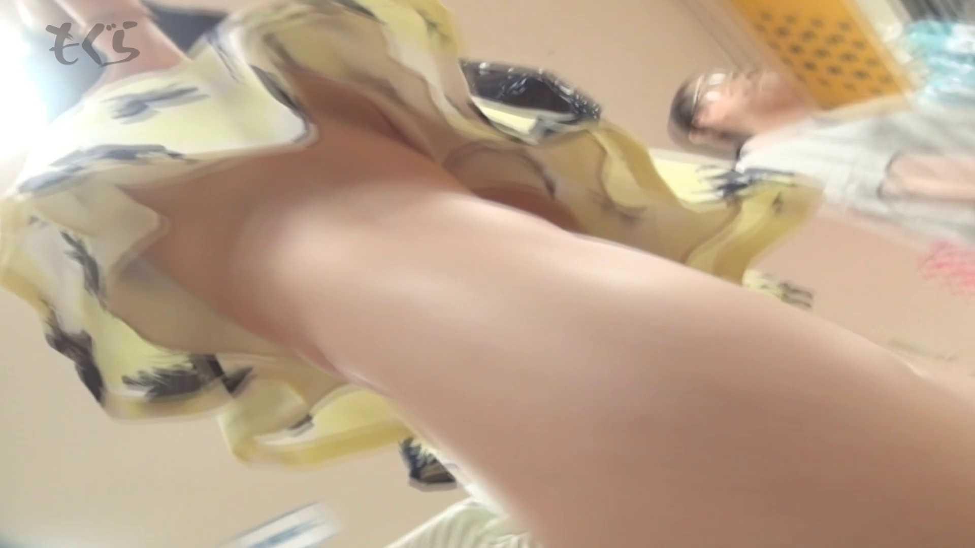隣からNo14 夏感漂うひらひらスカート!! 盛合せ  79PIX 45