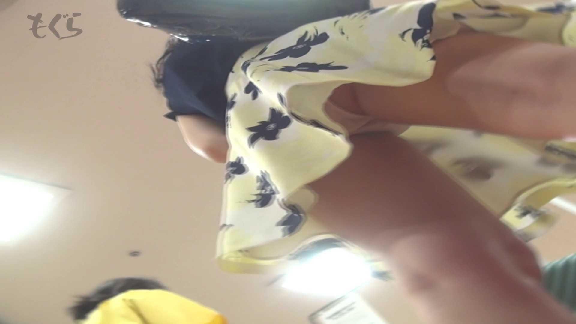 隣からNo14 夏感漂うひらひらスカート!! 盛合せ  79PIX 69