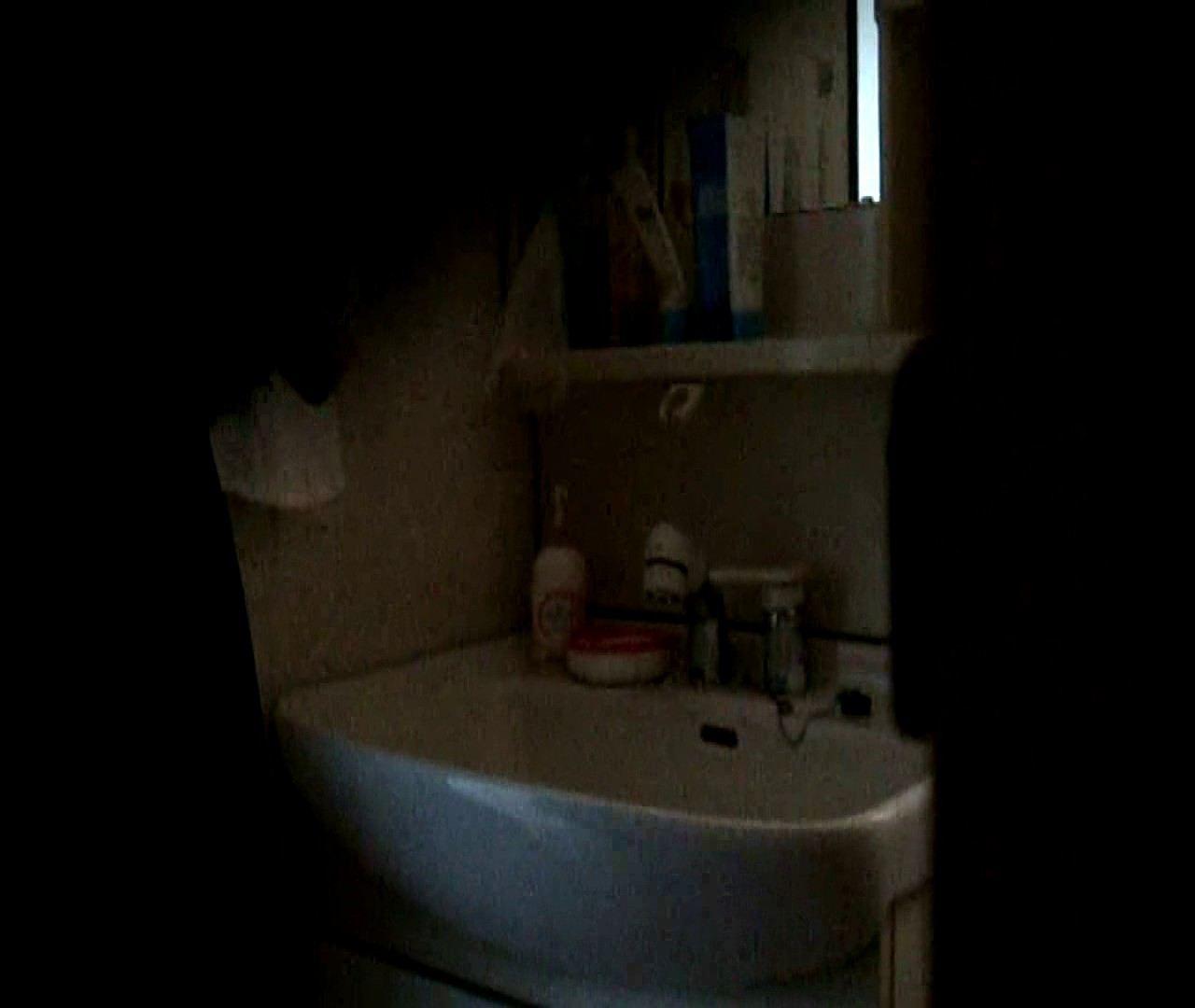 vol.5 まどかが帰宅後の洗顔後にブラを洗ってます。 いじくり  75PIX 2