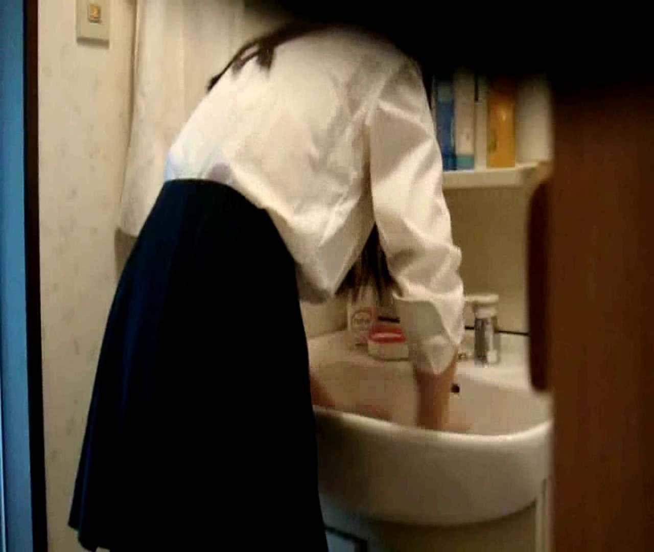 vol.5 まどかが帰宅後の洗顔後にブラを洗ってます。 いじくり  75PIX 7