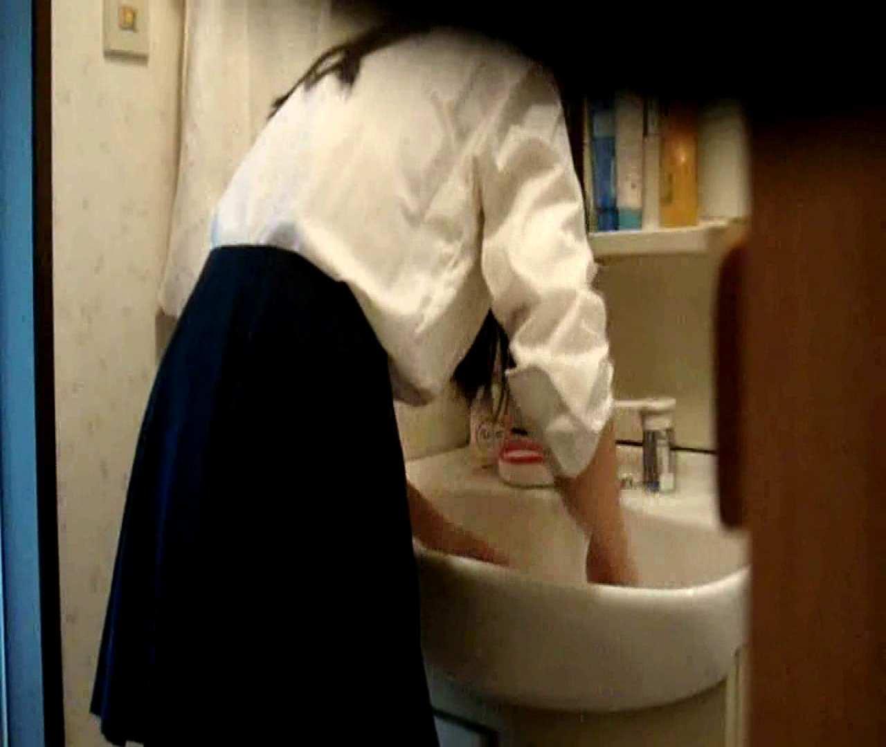 vol.5 まどかが帰宅後の洗顔後にブラを洗ってます。 いじくり  75PIX 8