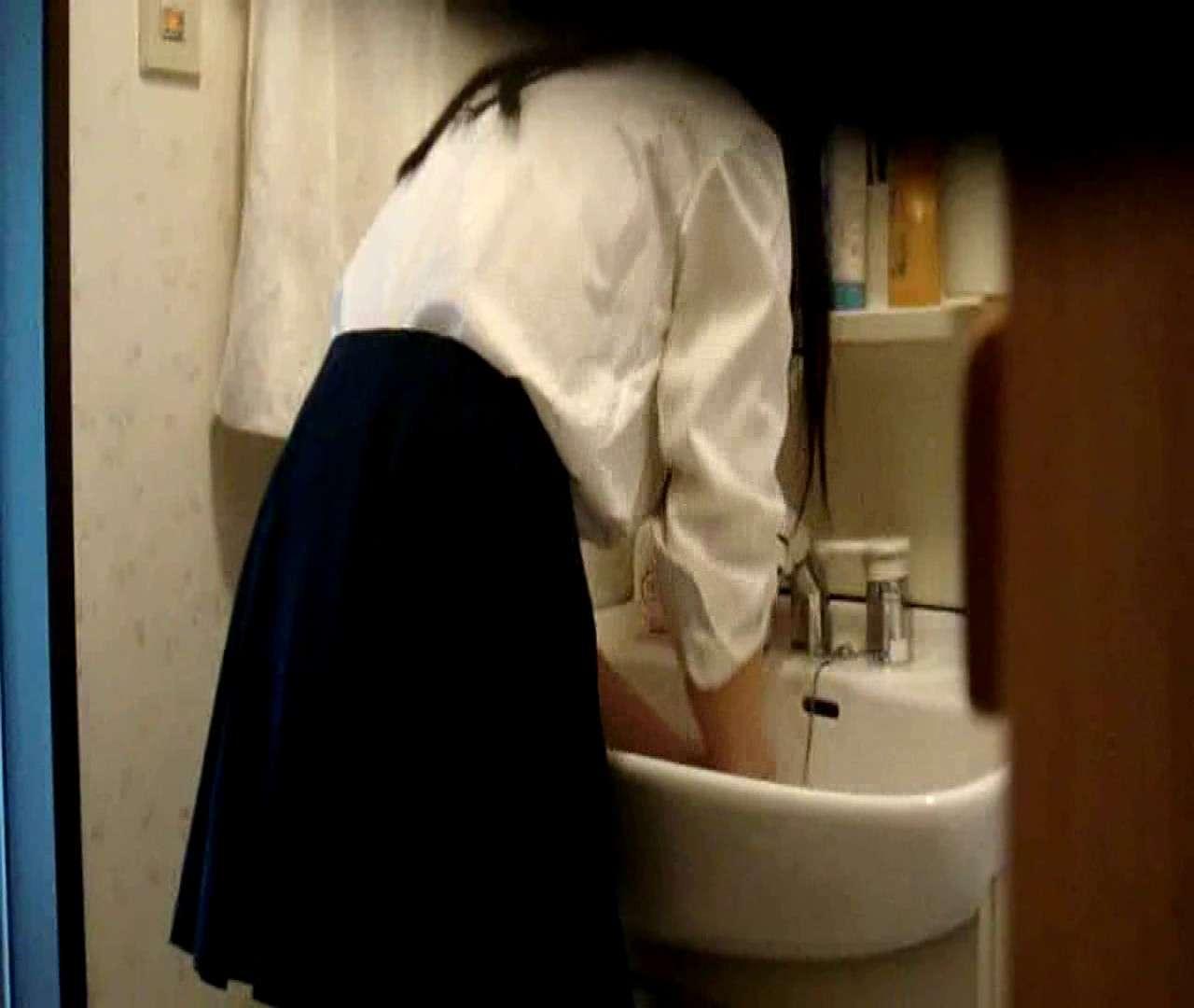 vol.5 まどかが帰宅後の洗顔後にブラを洗ってます。 いじくり  75PIX 9
