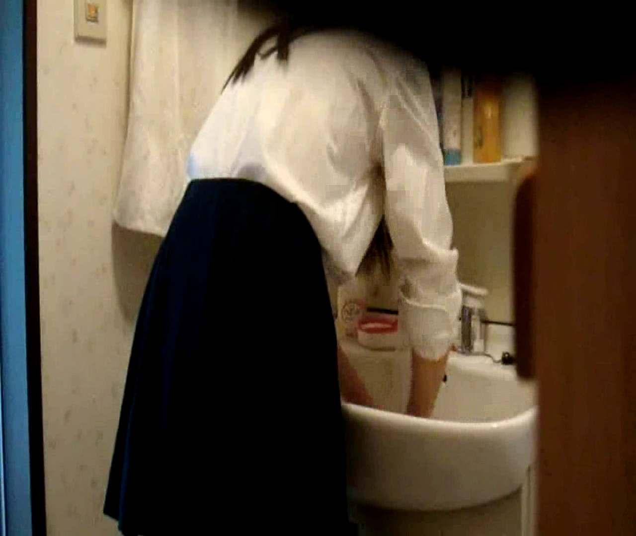 vol.5 まどかが帰宅後の洗顔後にブラを洗ってます。 いじくり  75PIX 11