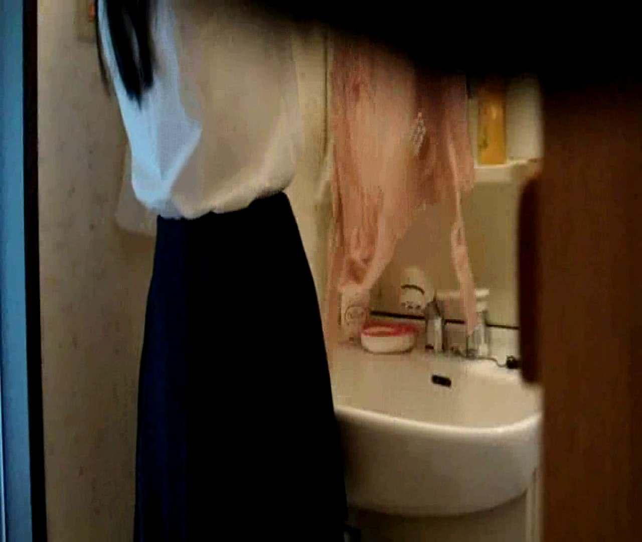 vol.5 まどかが帰宅後の洗顔後にブラを洗ってます。 いじくり  75PIX 13