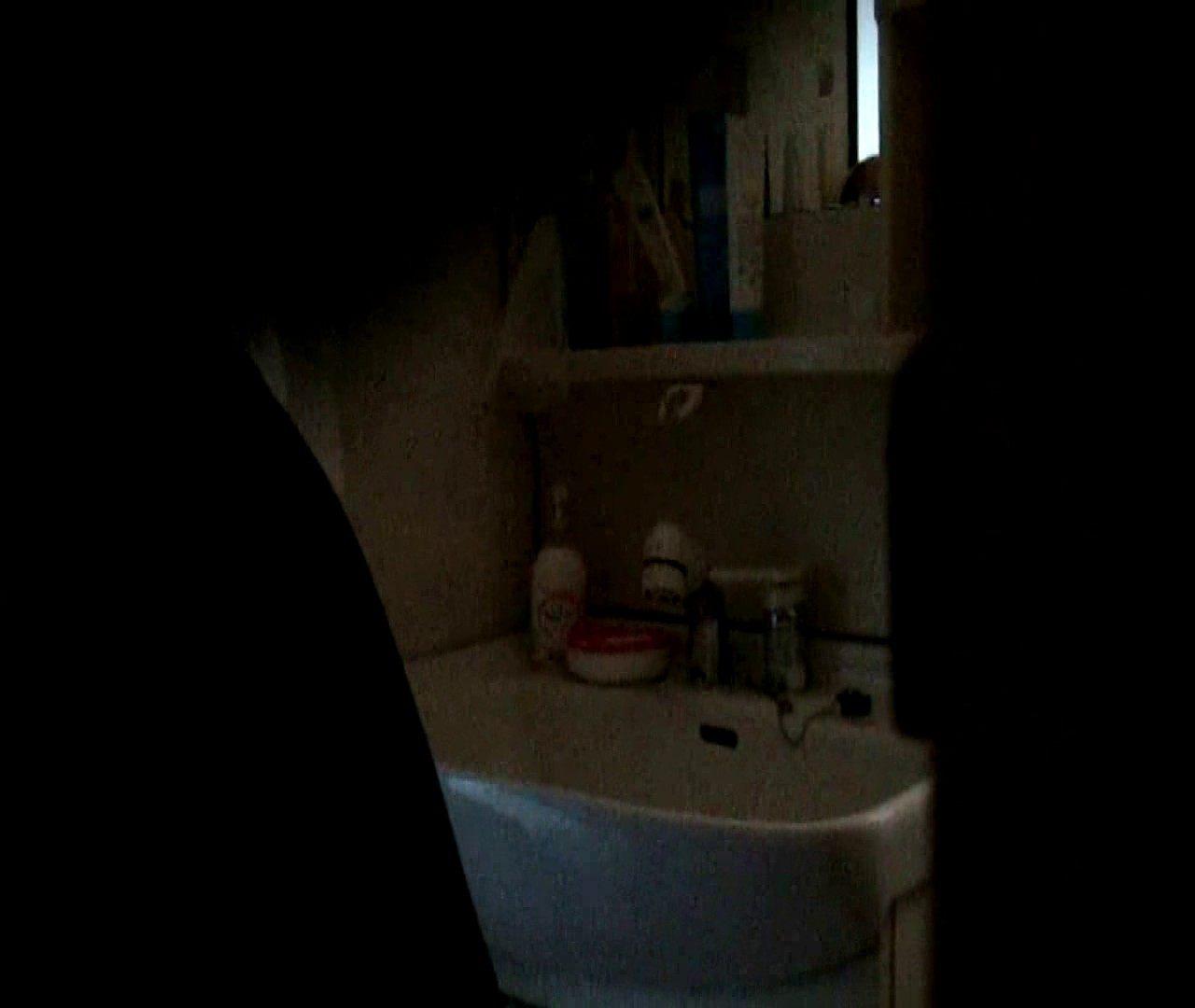 vol.5 まどかが帰宅後の洗顔後にブラを洗ってます。 いじくり  75PIX 14