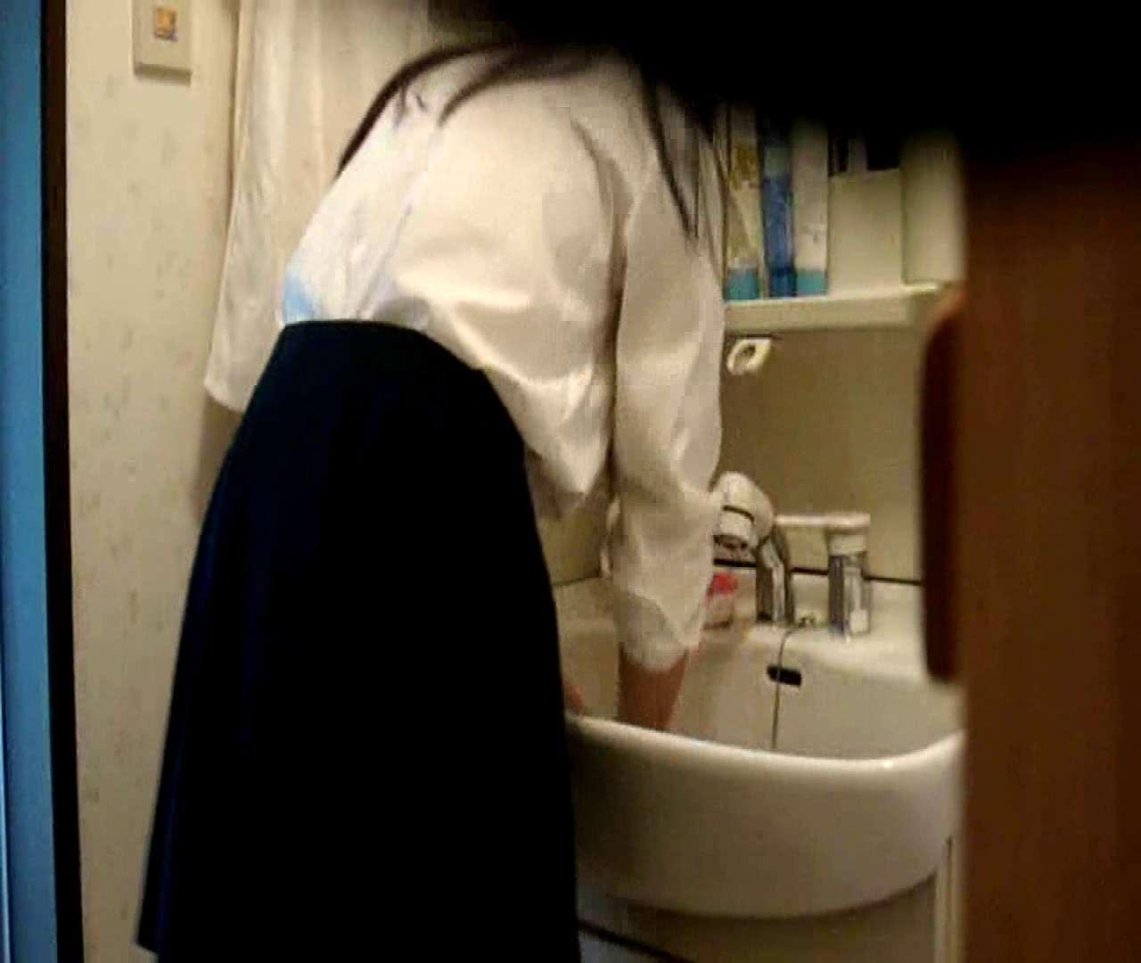 vol.5 まどかが帰宅後の洗顔後にブラを洗ってます。 いじくり  75PIX 17